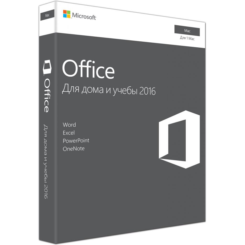 Офісний додаток Microsoft Office Mac 2016 Home and Student Russian Medialess P2 (GZA-00943)