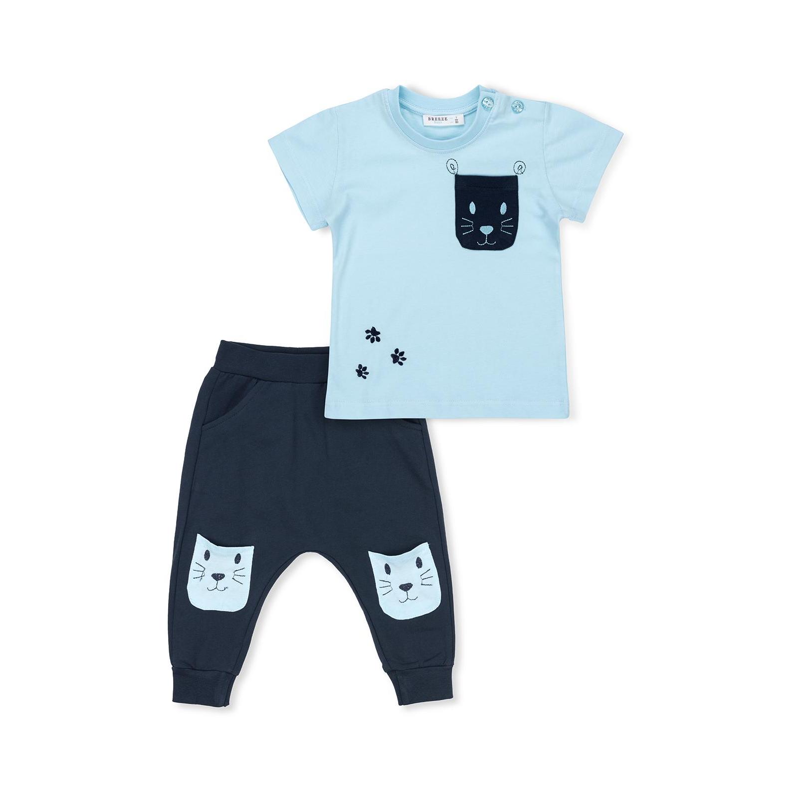 Набор детской одежды Breeze с карманчиками (10234-86G-blue)