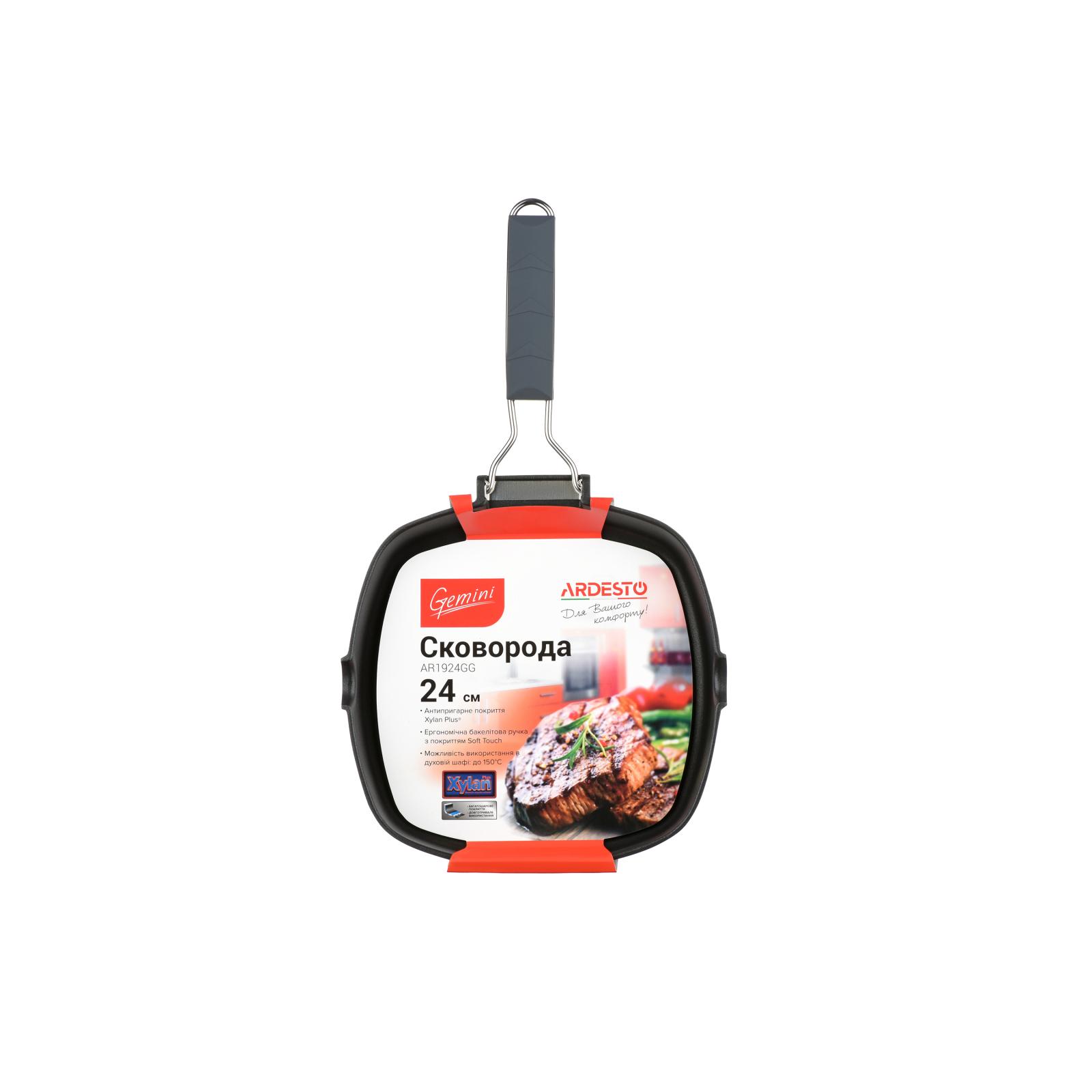 Сковорода Ardesto Gemini Grill 28 см (AR1924GG) изображение 6
