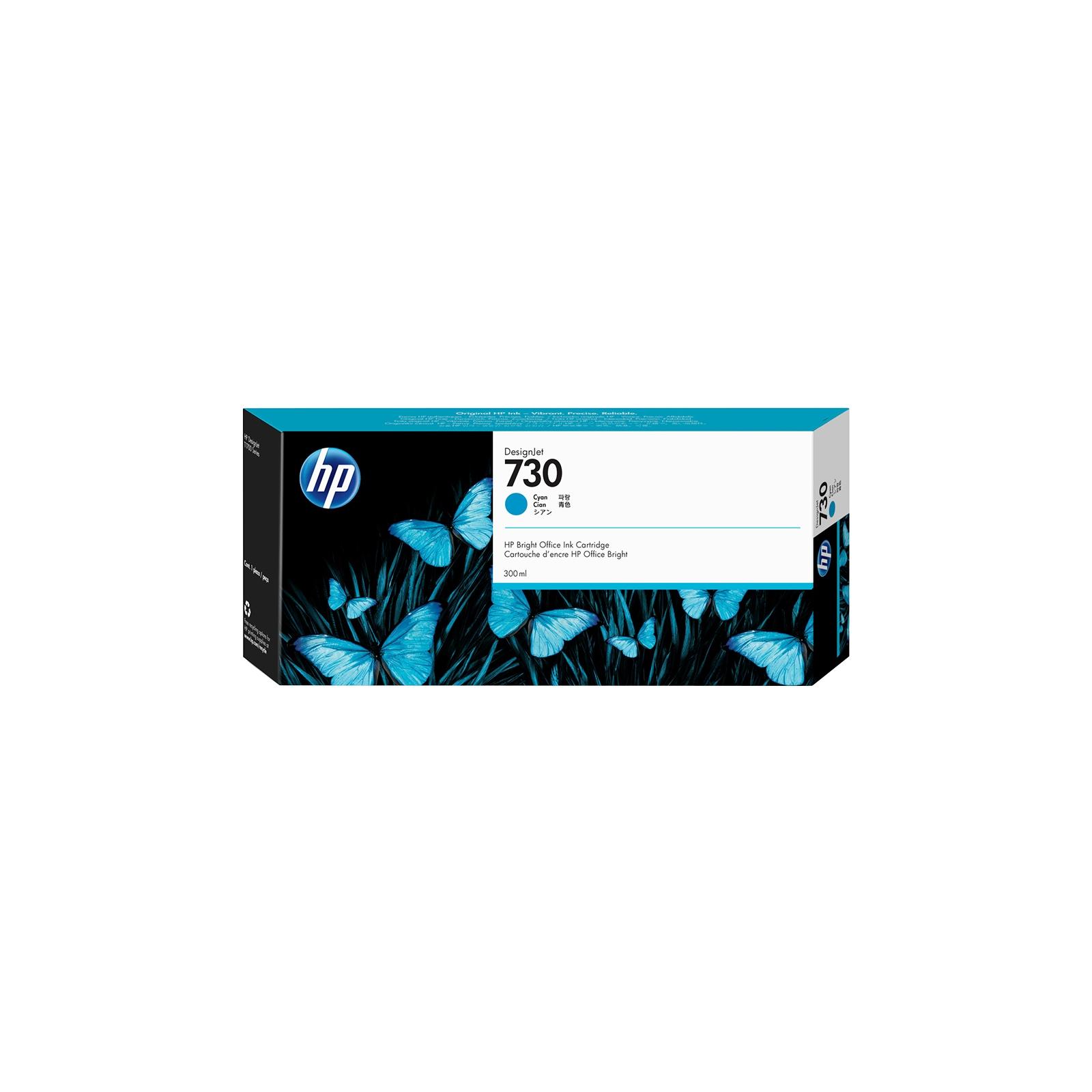 Картридж HP DJ No.730 300ml Cyan (P2V68A)