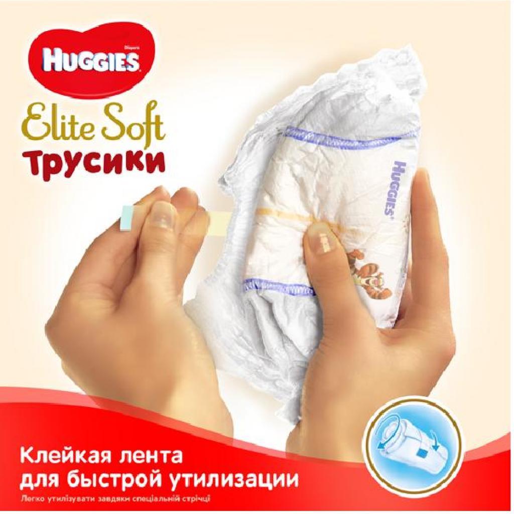 Подгузник Huggies Elite Soft Pants M размер 3 (6-11 кг) 25 шт (5029053546964) изображение 7