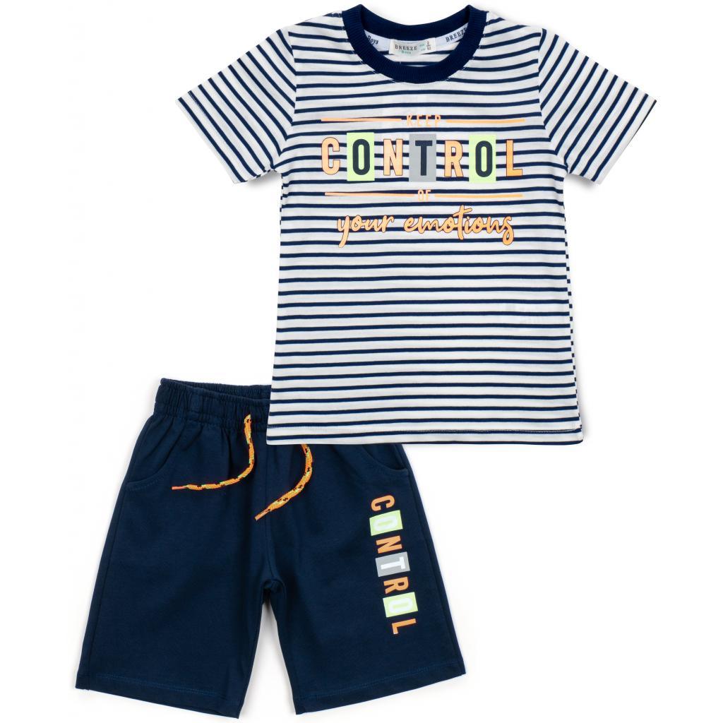 Набор детской одежды Breeze в полоску (15997-98B-blue)