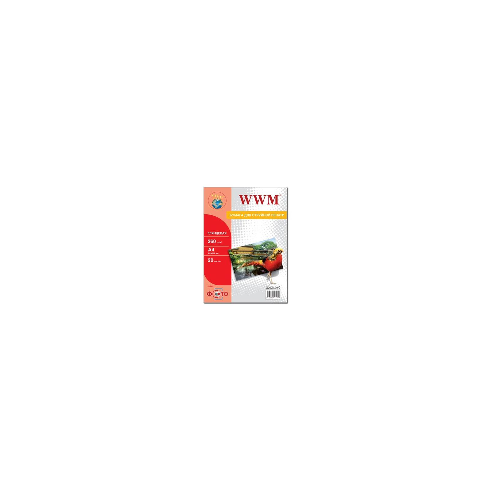 Бумага WWM A4 (G260N.20/C)