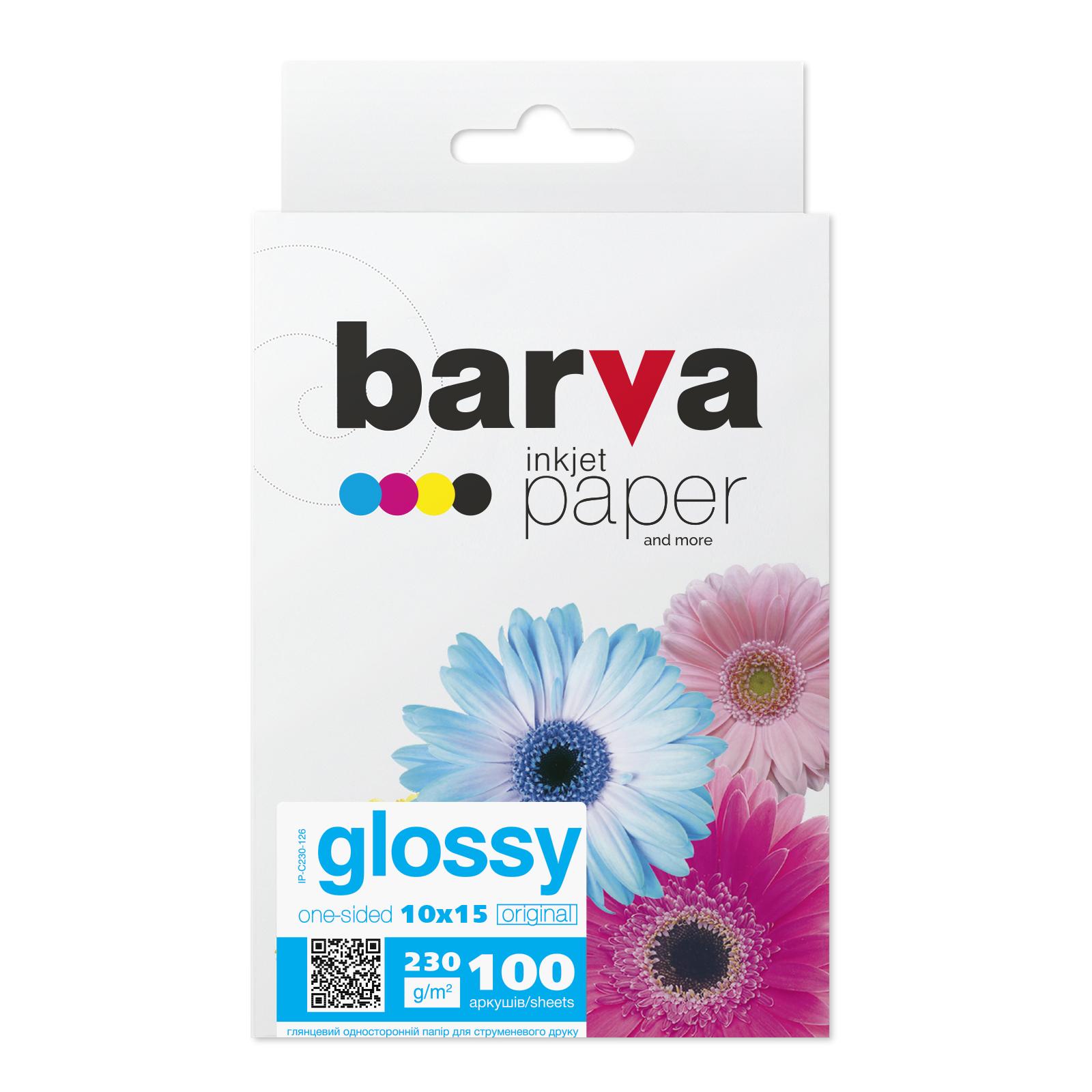 Бумага BARVA 10x15 (IP-C230-126)