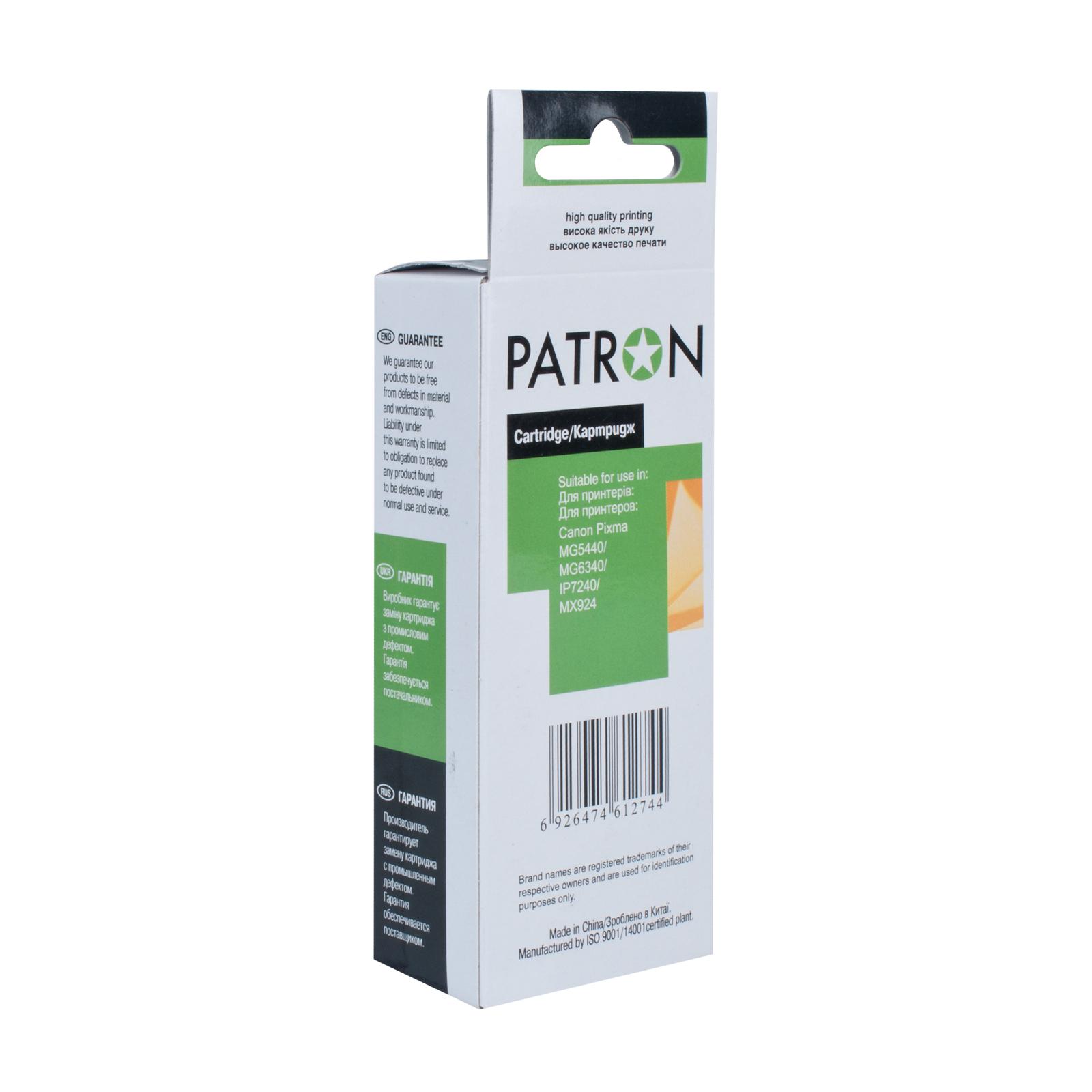 Картридж PATRON CANON CLI-451XLBk (PN-451XLBK) BLACK (CI-CAN-CLI-451-B-PN) изображение 4