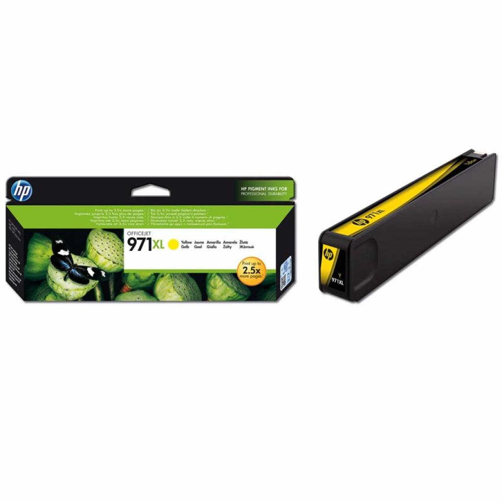 Картридж HP DJ No.971XL OJ Pro X451dw Yellow (CN628AE) изображение 3