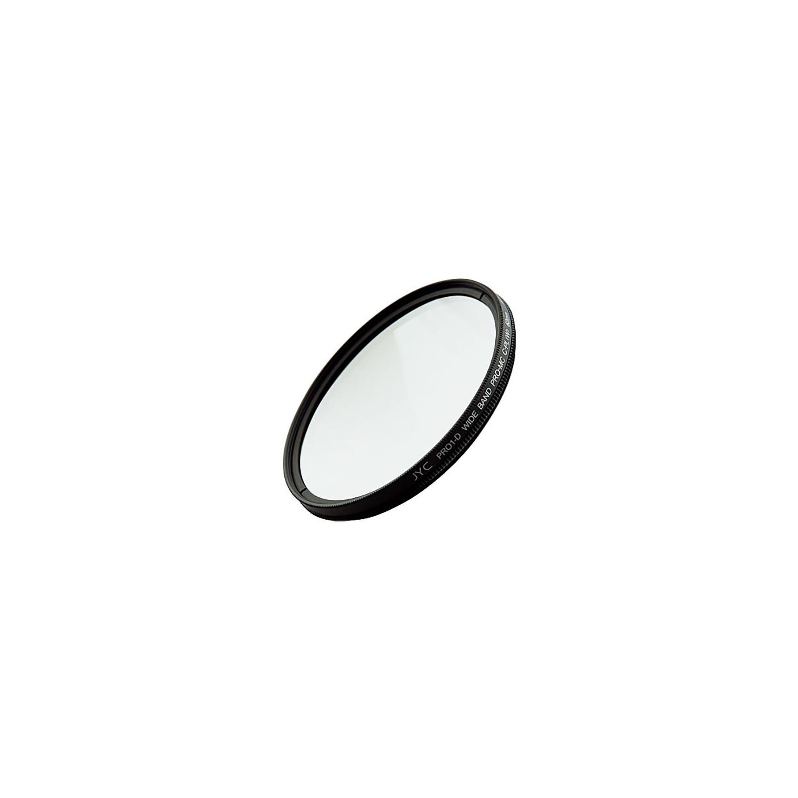 Светофильтр JYC PRO1-D CPL (52mm) (Pro CPL 52)