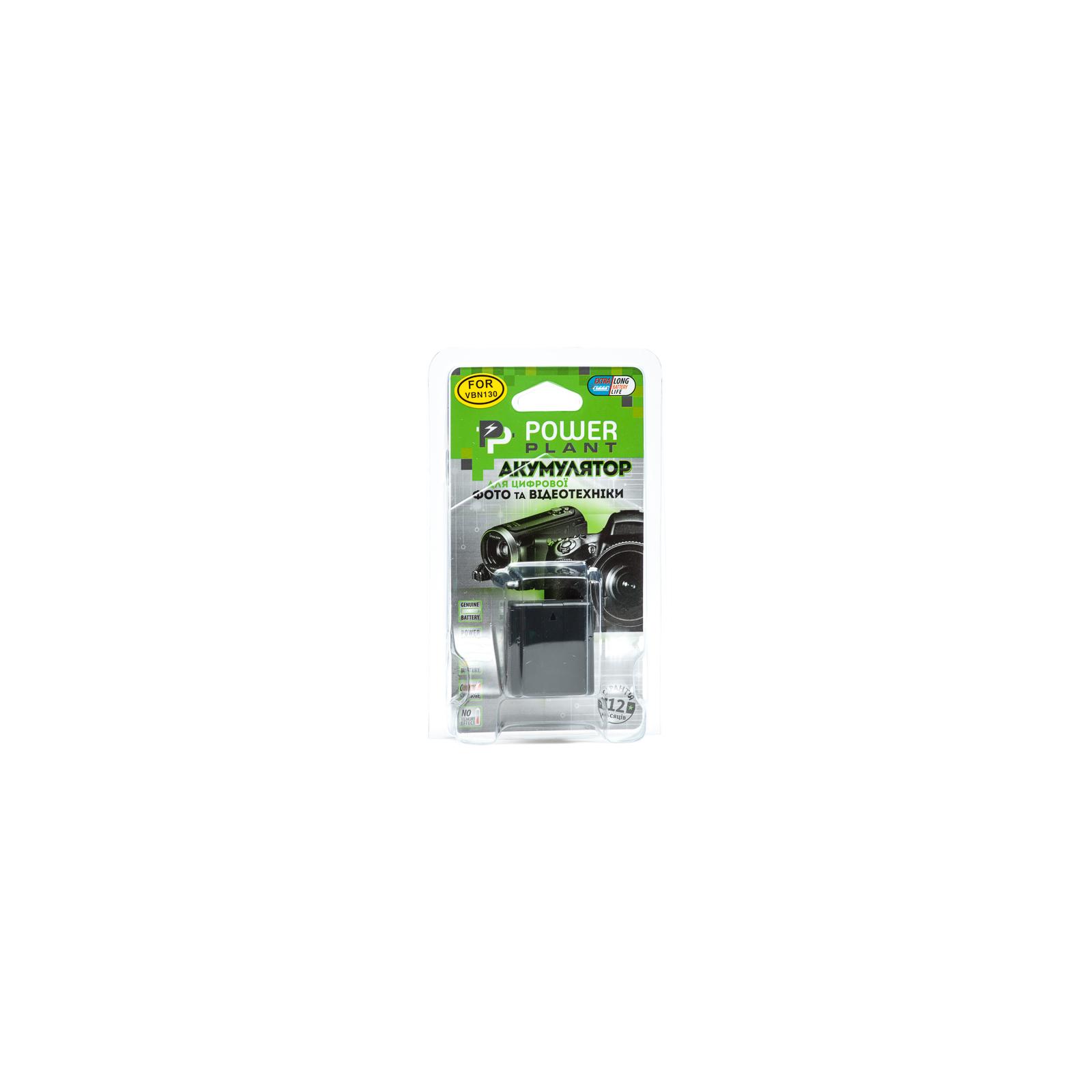 Аккумулятор к фото/видео PowerPlant Panasonic VW-VBN130 (DV00DV1295) изображение 3