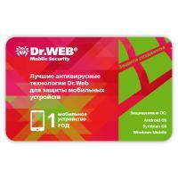 Антивірус Dr. Web Mobile Security 1 моб. устр. 1год скретч-карта (BHM-AA-12M-1-A3)