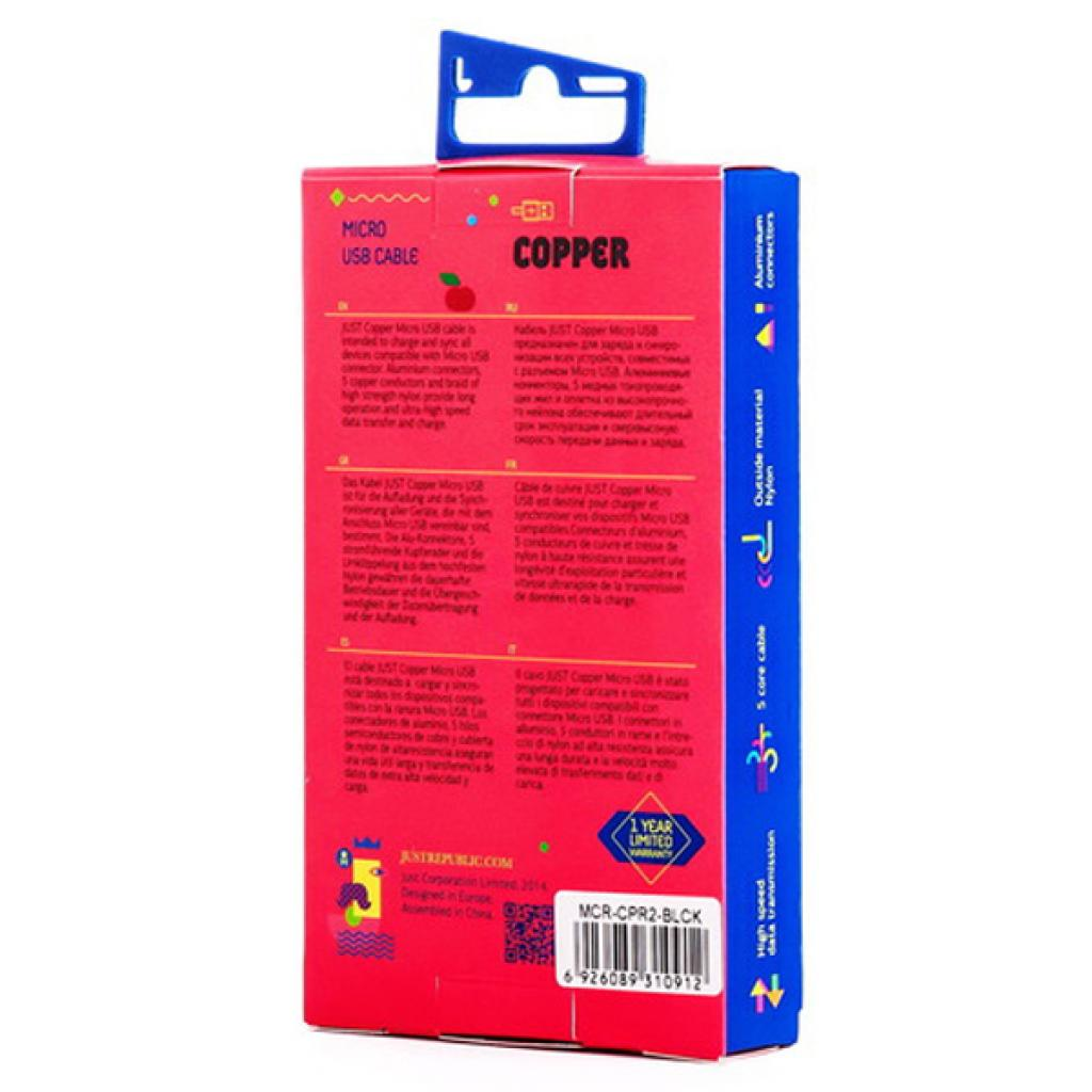 Дата кабель JUST Copper Micro USB Cable 2M Black (MCR-CPR2-BLCK) изображение 5