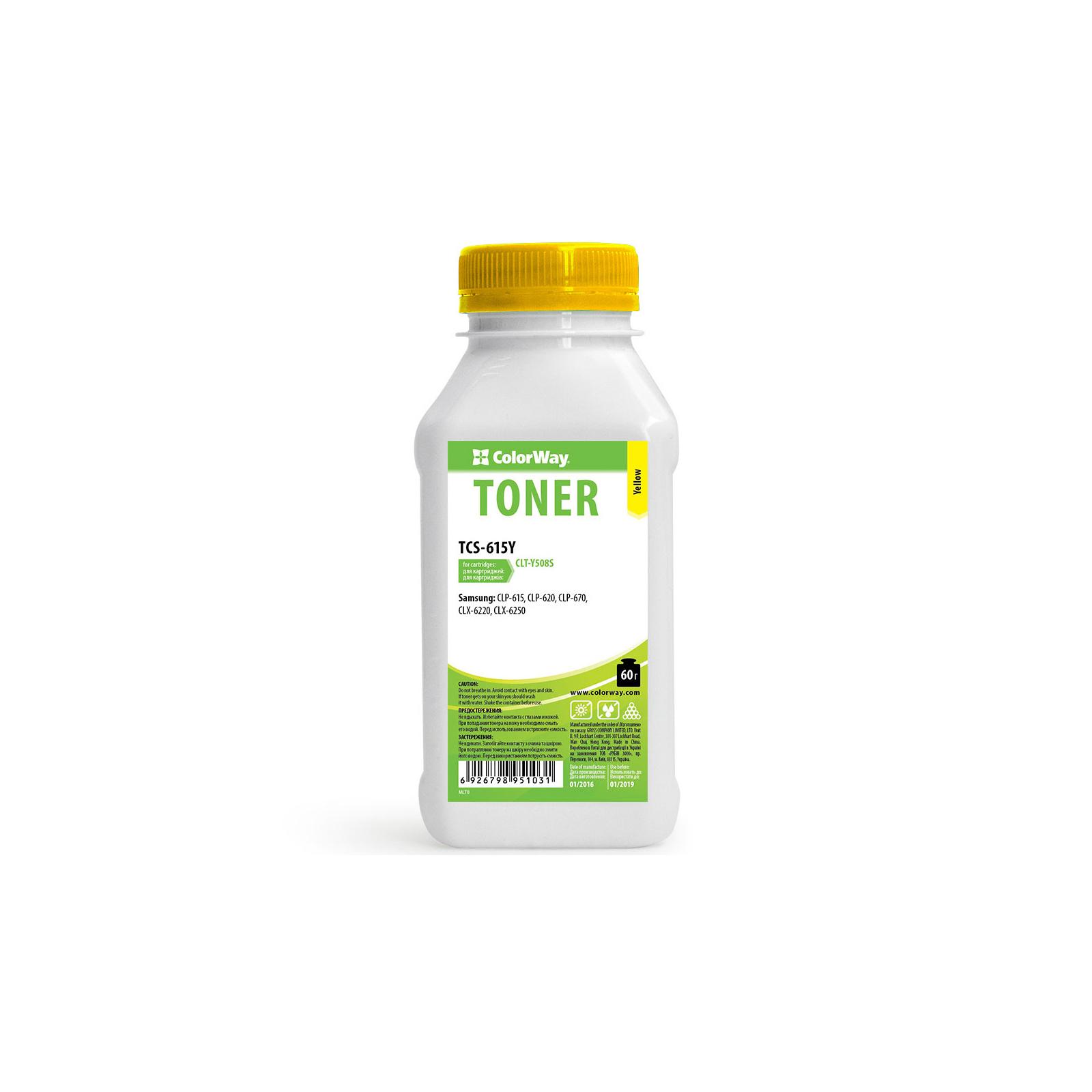 Тонер SAMSUNG CLP-615/620ND/670ND Yellow 60g ColorWay (TCS-615Y)