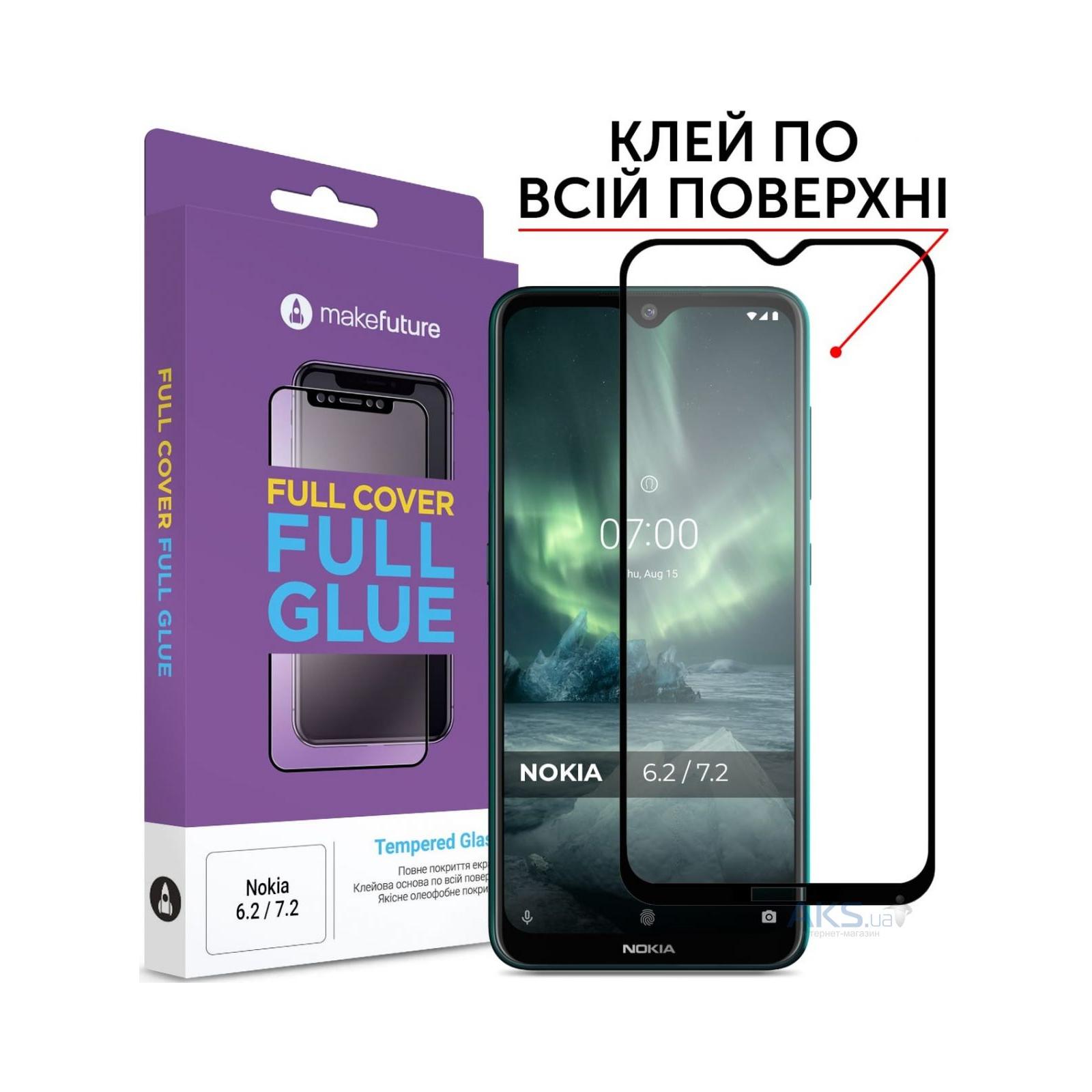 Стекло защитное MakeFuture Nokia 6.2/7.2 Full Cover Full Glue (MGF-N62)