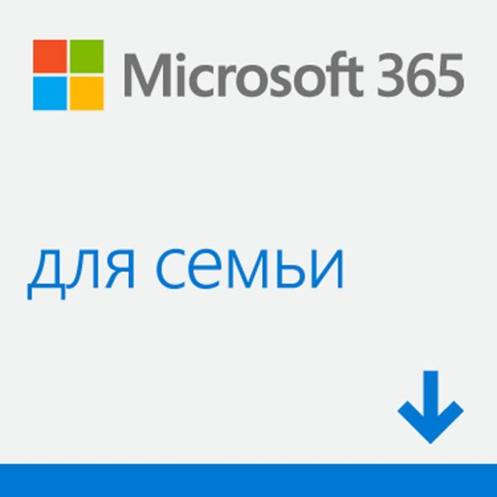 Офісний додаток Microsoft Office 365 Family 5 User 1 Year Subscription Russian Mediale (6GQ-01214)