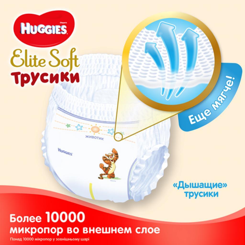 Подгузник Huggies Elite Soft Pants M размер 3 (6-11 кг) 25 шт (5029053546964) изображение 5