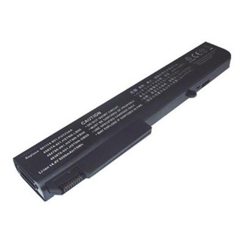 Аккумулятор для ноутбука HP HSTNN-OB60 EliteBook 8730W (HSTNN-OB60 O 73)