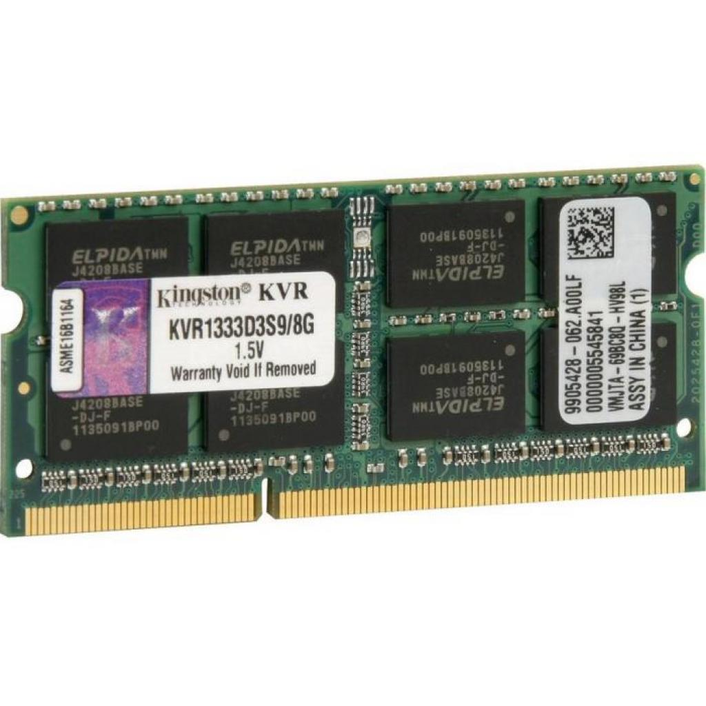Модуль памяти для ноутбука SoDIMM DDR3 8GB 1333 MHz Kingston (KVR1333D3S9/8G)