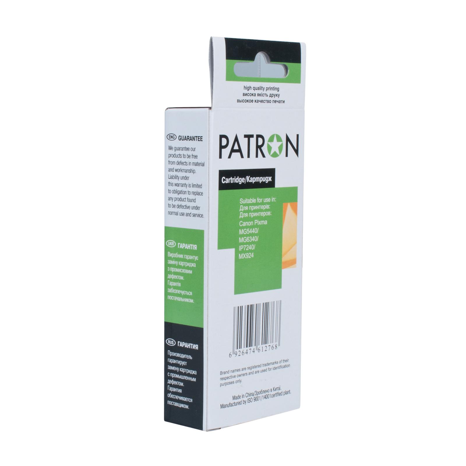 Картридж PATRON CANON CLI-451XLC (PN-451XLC) CYAN (CI-CAN-CLI-451-C-PN) изображение 4