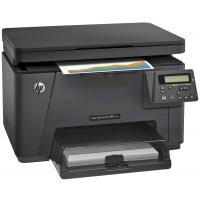 Многофункциональное устройство HP Color LJ Pro M176n (CF547A)