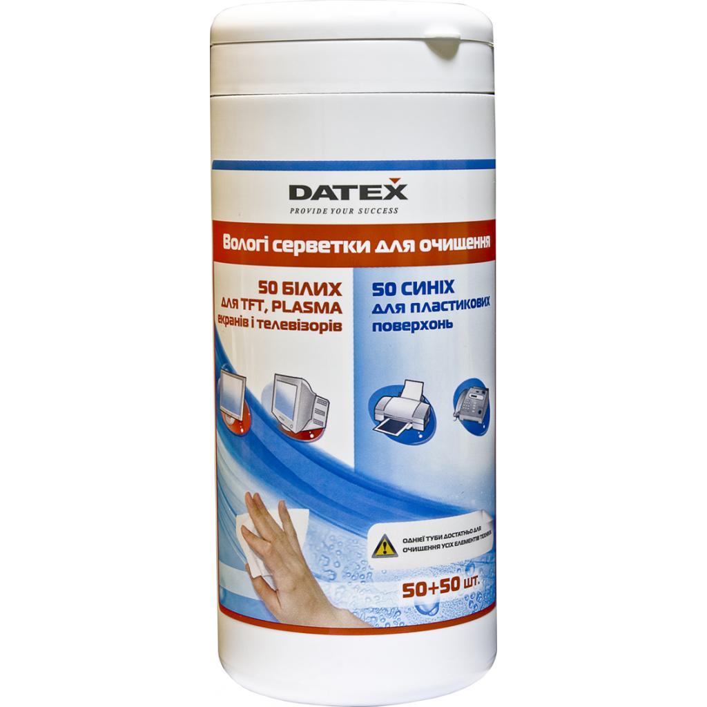 Салфетки DATEX for TFT/PDA/LCD tub-50x50-pack (5836R)