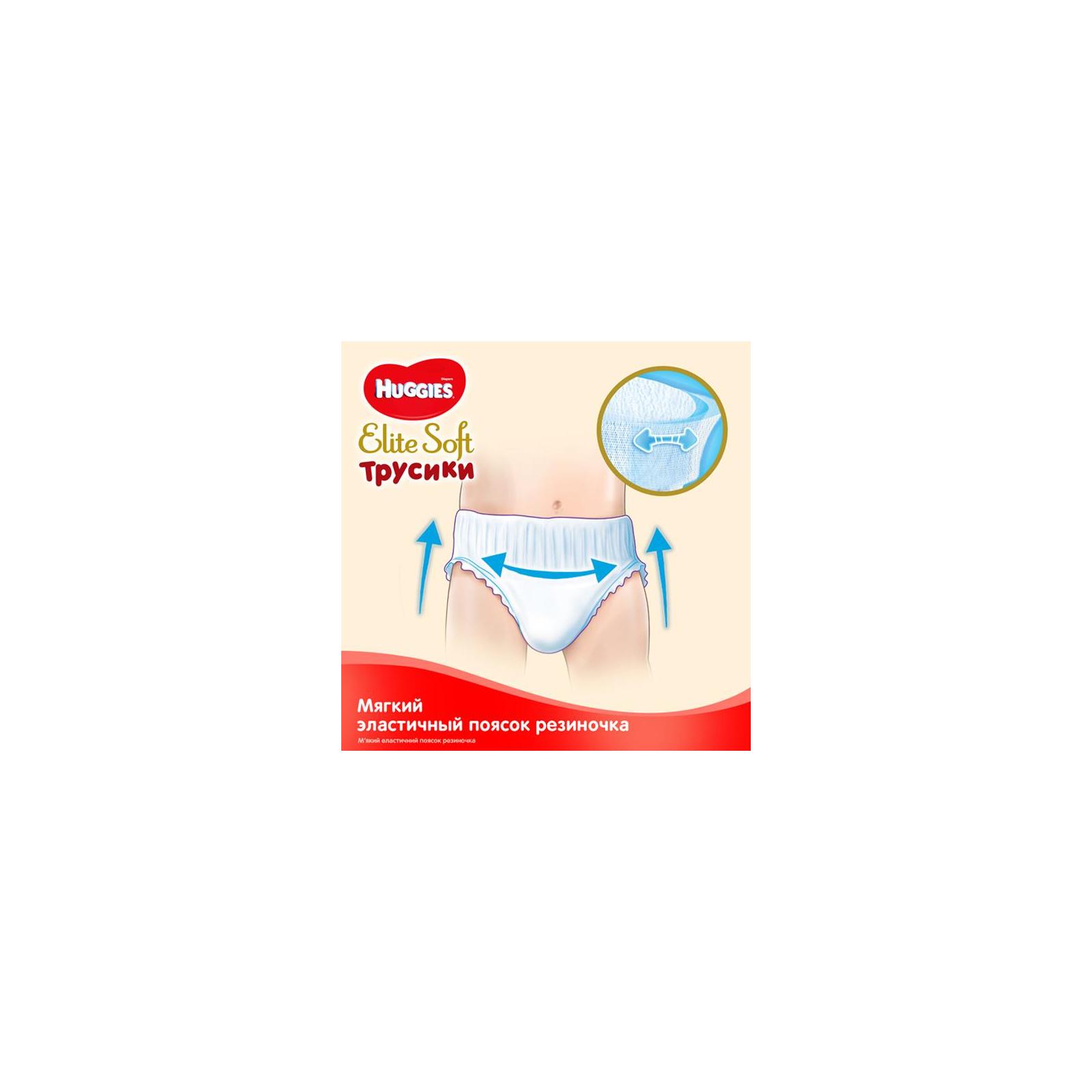 Подгузник Huggies Elite Soft Pants L размер 4 (9-14 кг) Mega 42 шт (5029053547008) изображение 4