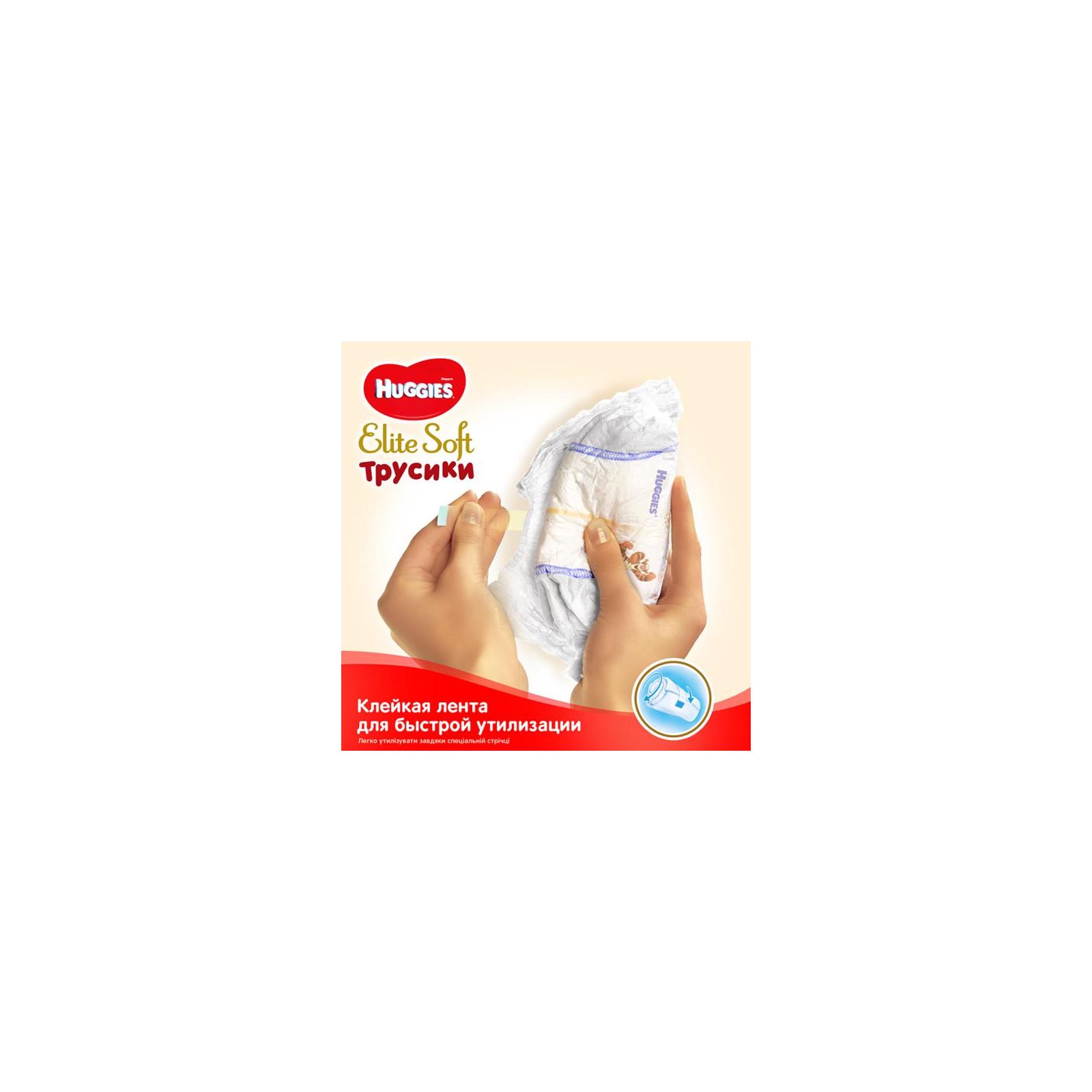 Подгузник Huggies Elite Soft Pants L размер 4 (9-14 кг) Mega 42 шт (5029053547008) изображение 6