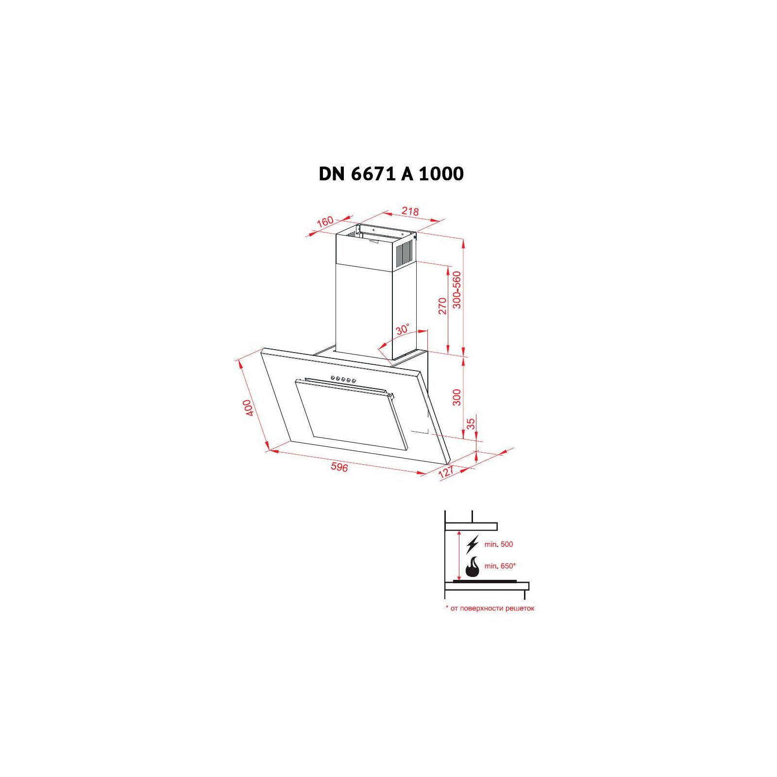 Вытяжка кухонная PERFELLI DN 6671 A 1000 W изображение 10