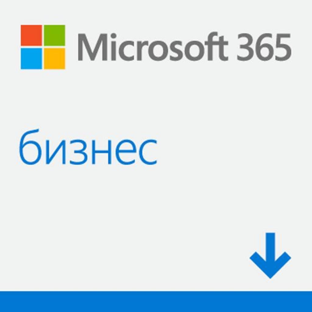 Офісний додаток Microsoft Office365 Business Premium 1 User 1 Year Subscription Russia (KLQ-00428)