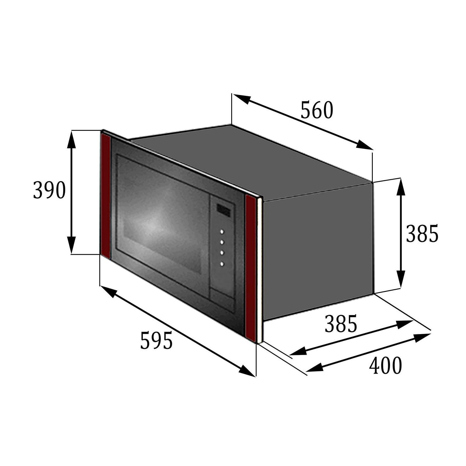 Микроволновая печь GUNTER&HAUER EOK 25 W изображение 2