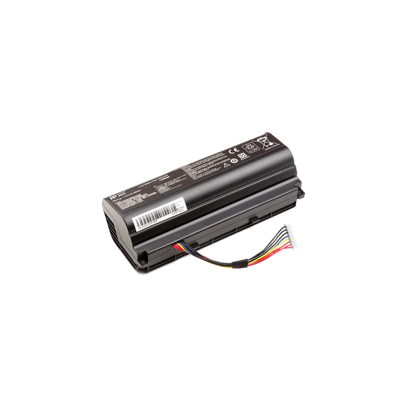 Аккумулятор для ноутбука ASUS ROG G751 (A42N1403) 15V 88Wh PowerPlant (NB430970) изображение 2