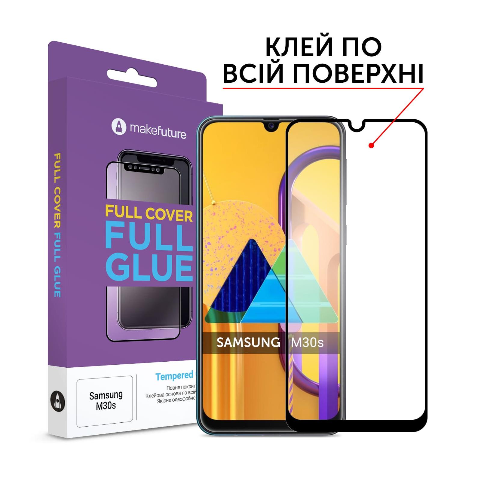 Стекло защитное MakeFuture Samsung M30s Full Cover Full Glue (MGF-SM30S)