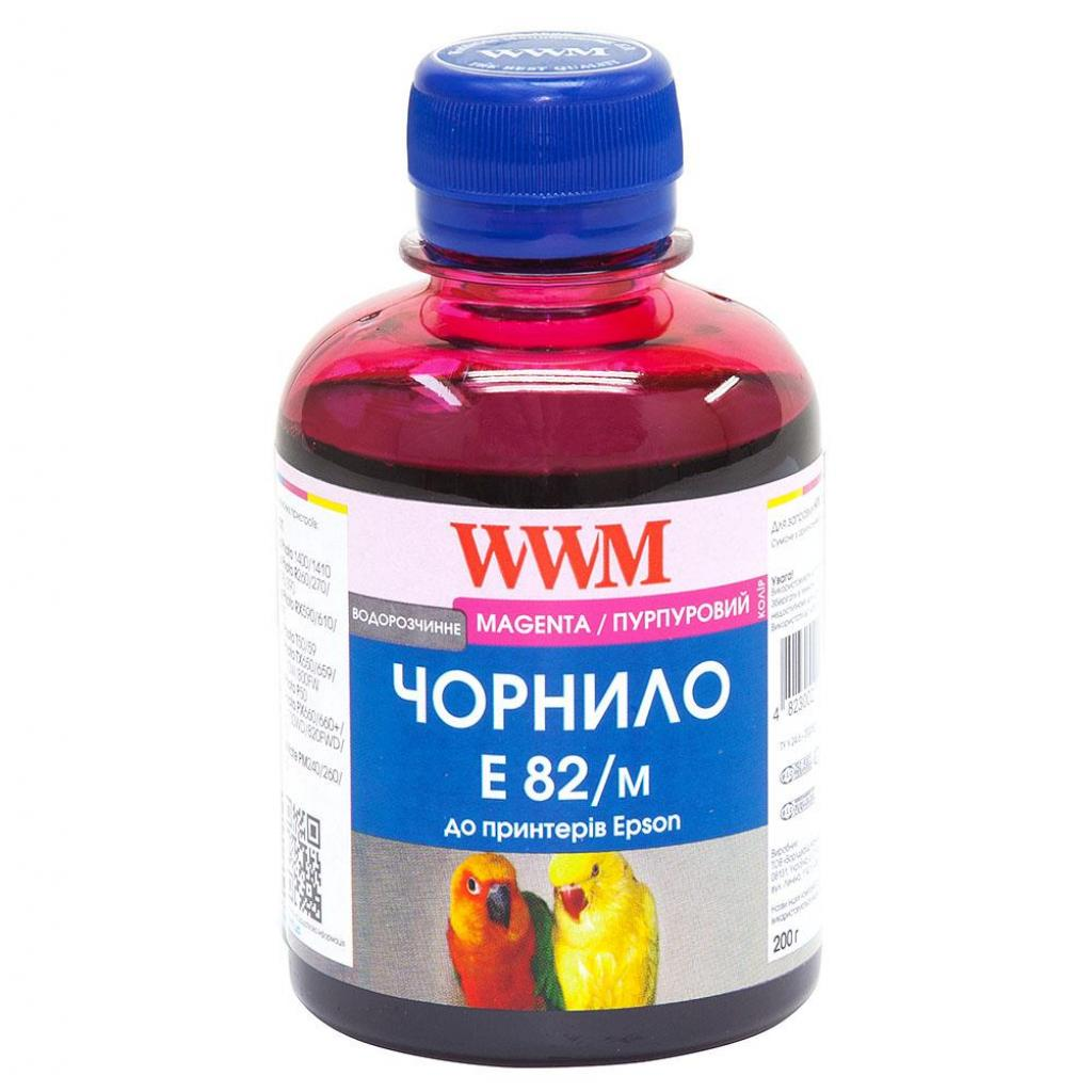 Чернила WWM EPSON StPhoto R270/290, Magenta (E82/M)