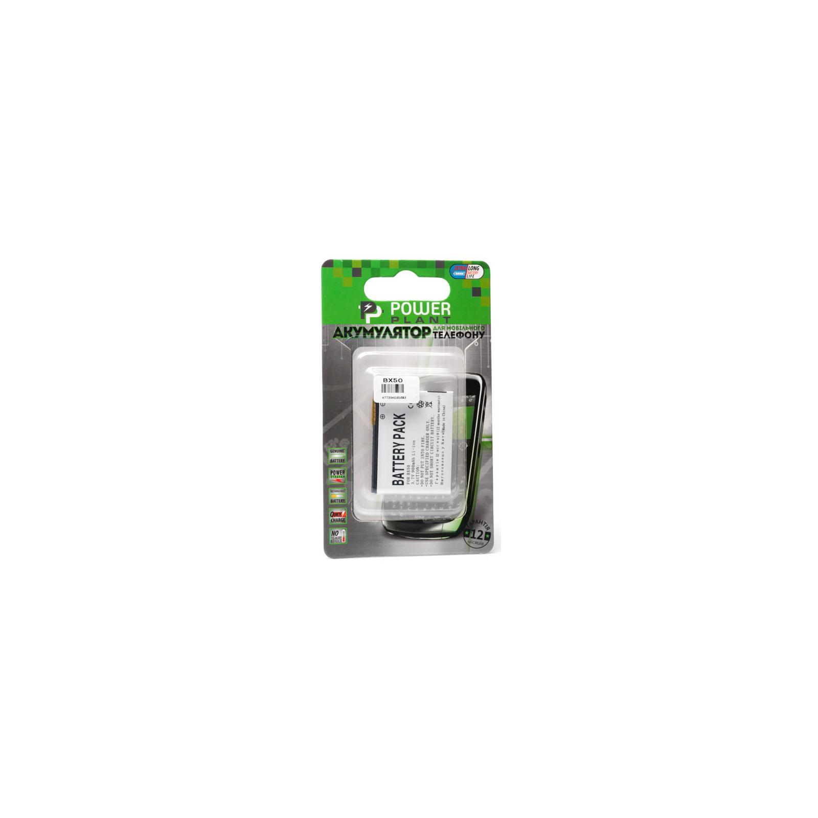 Аккумуляторная батарея PowerPlant Motorola V9, BX50 (DV00DV6168)