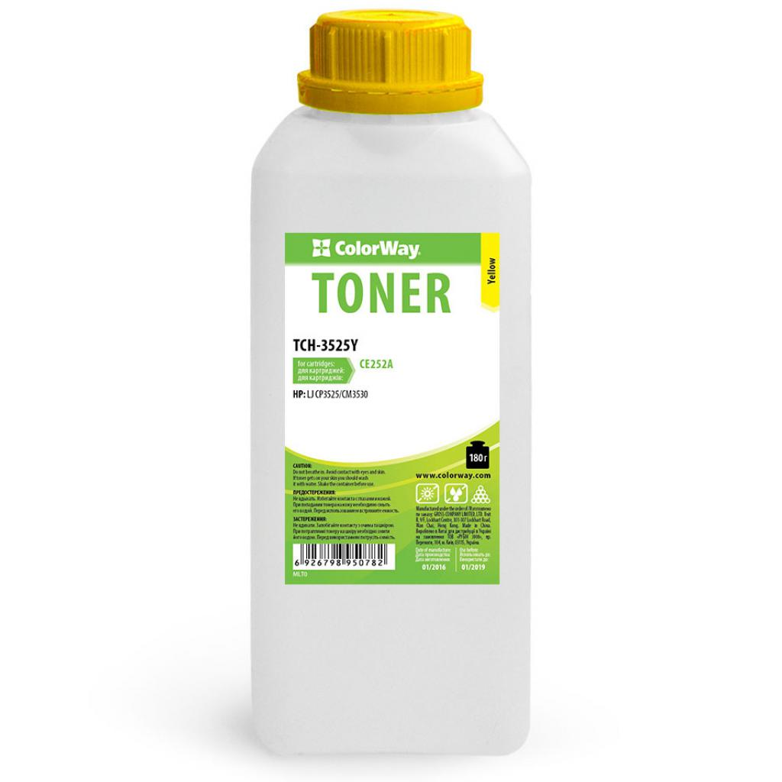 Тонер HP CLJ CP3525 180g Yellow ColorWay (TCH-3525Y)