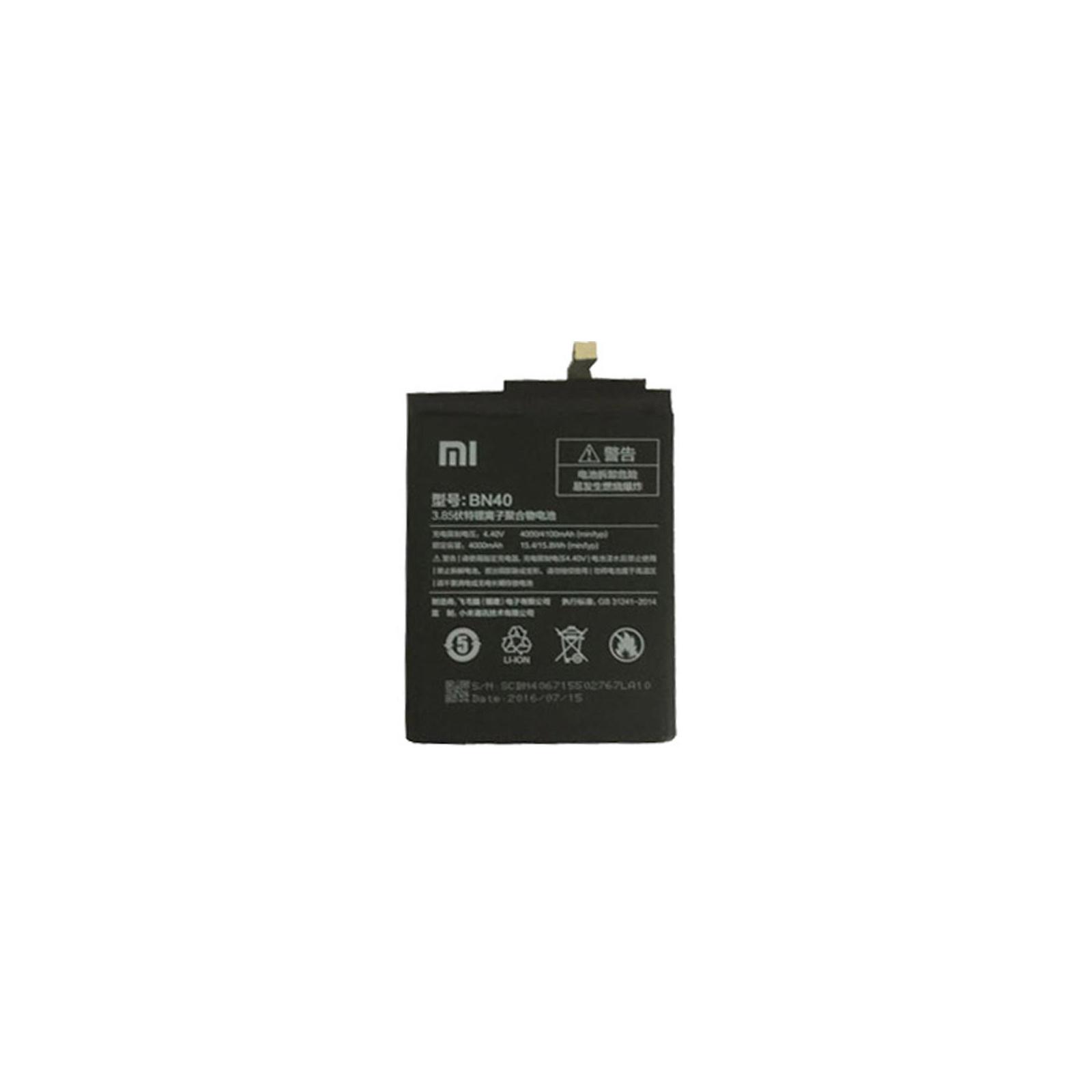 Аккумуляторная батарея Xiaomi for Redmi 4 Pro (BN40 / 57487)
