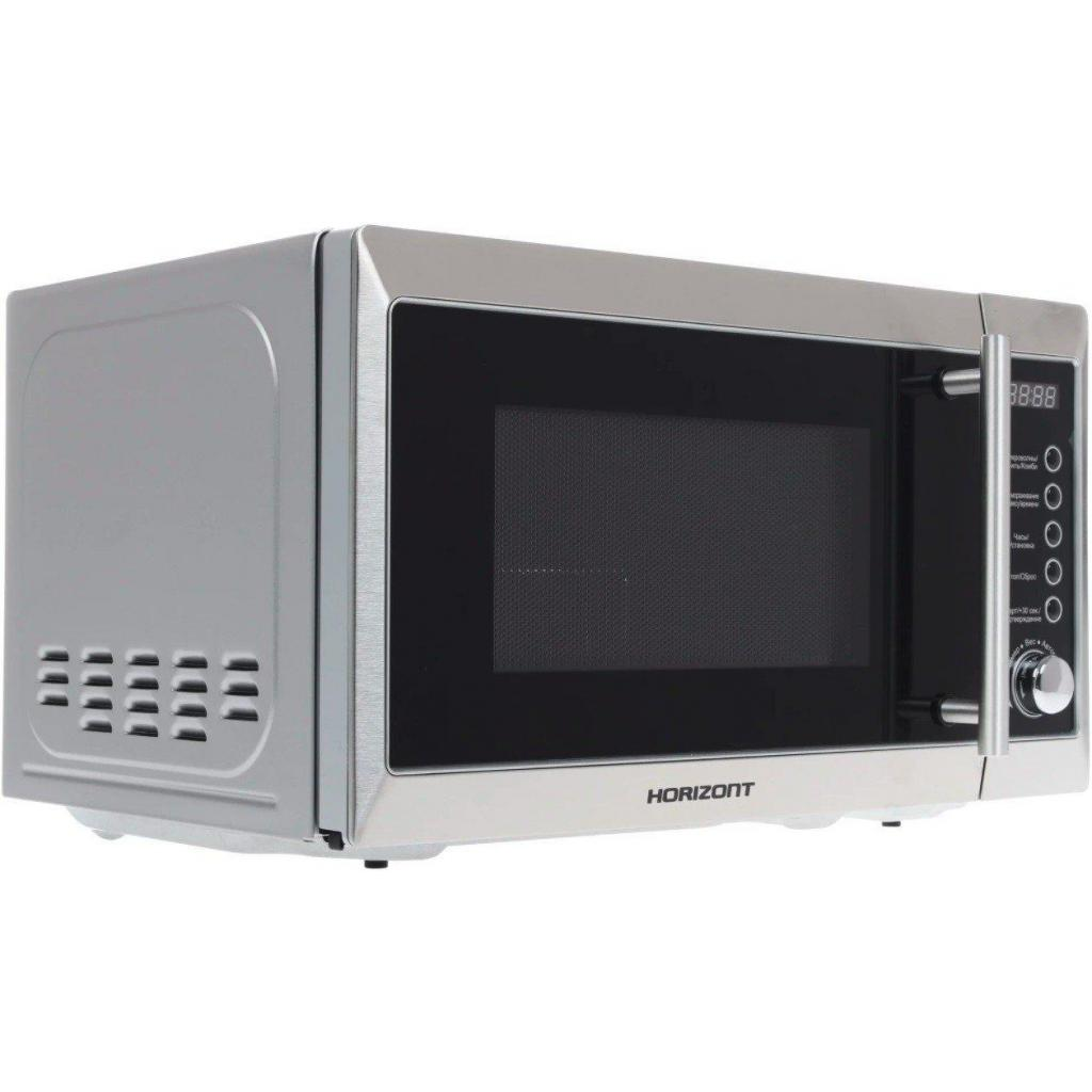Микроволновая печь HORIZONT 20MW800-1479BFS изображение 2