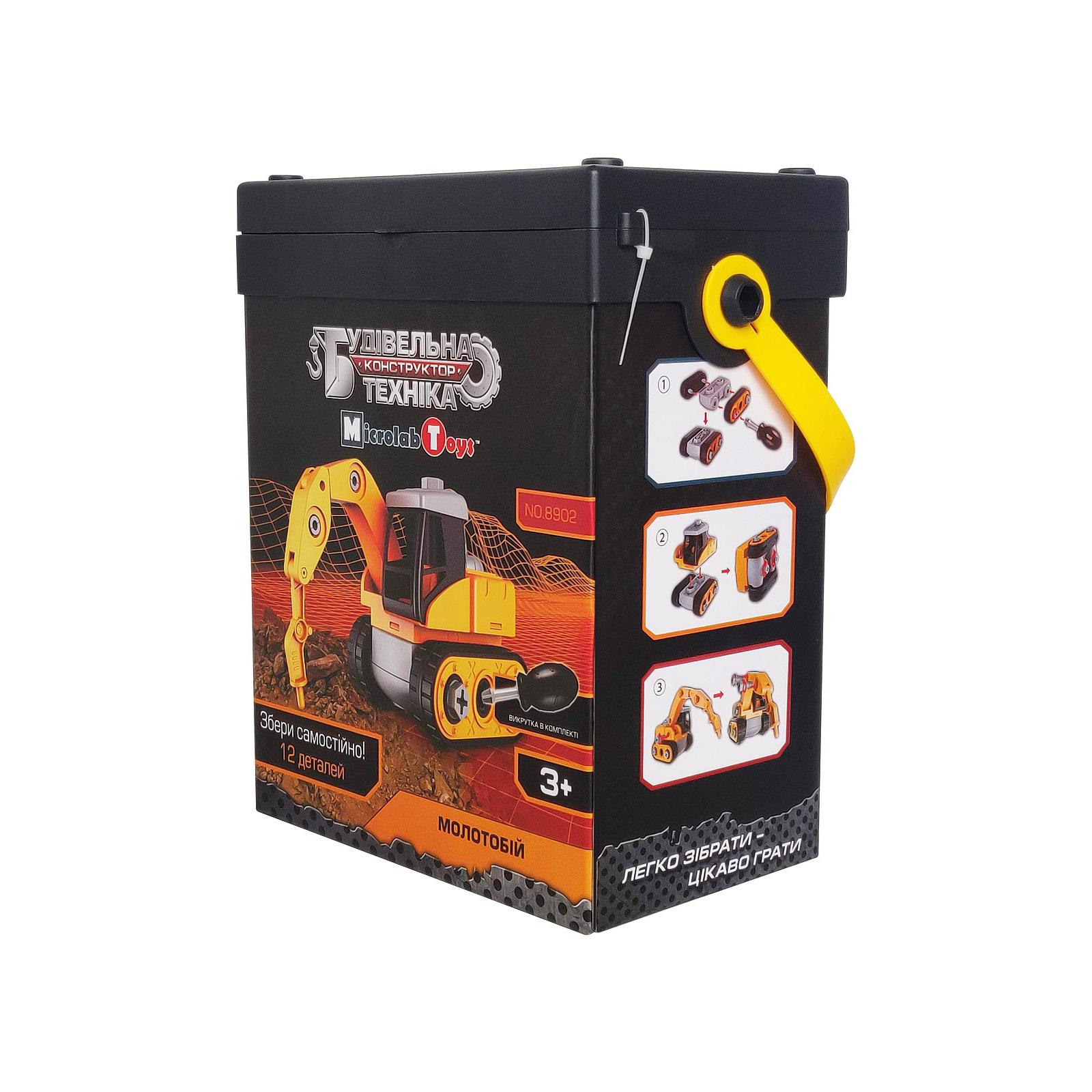 Конструктор Microlab Toys Строительная техника - Молотобий (MT8902) изображение 3