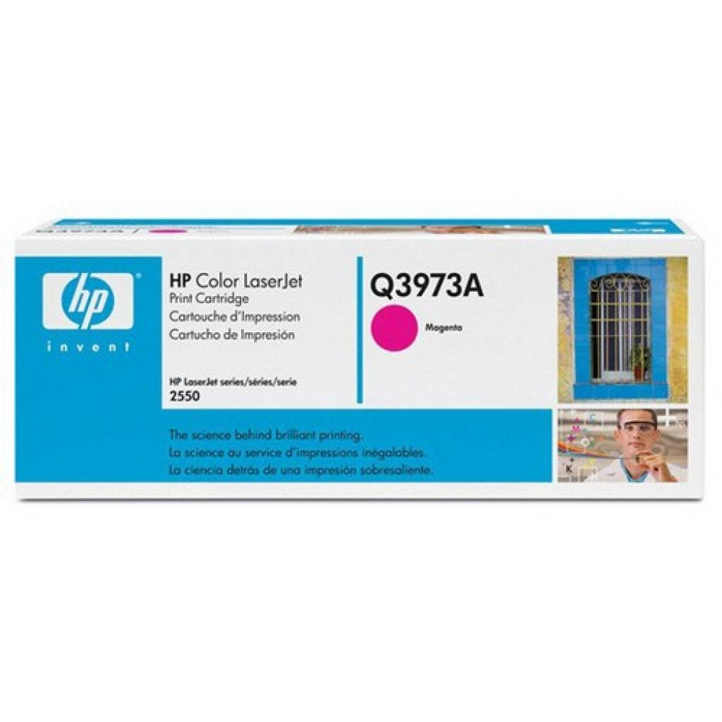 Картридж HP CLJ  123A для 2550 (2K) magenta (Q3973A)