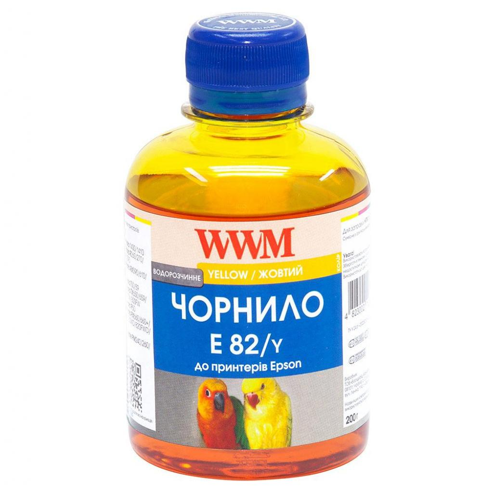 Чернила WWM EPSON StPhoto R270/290 Yellow (E82/Y)