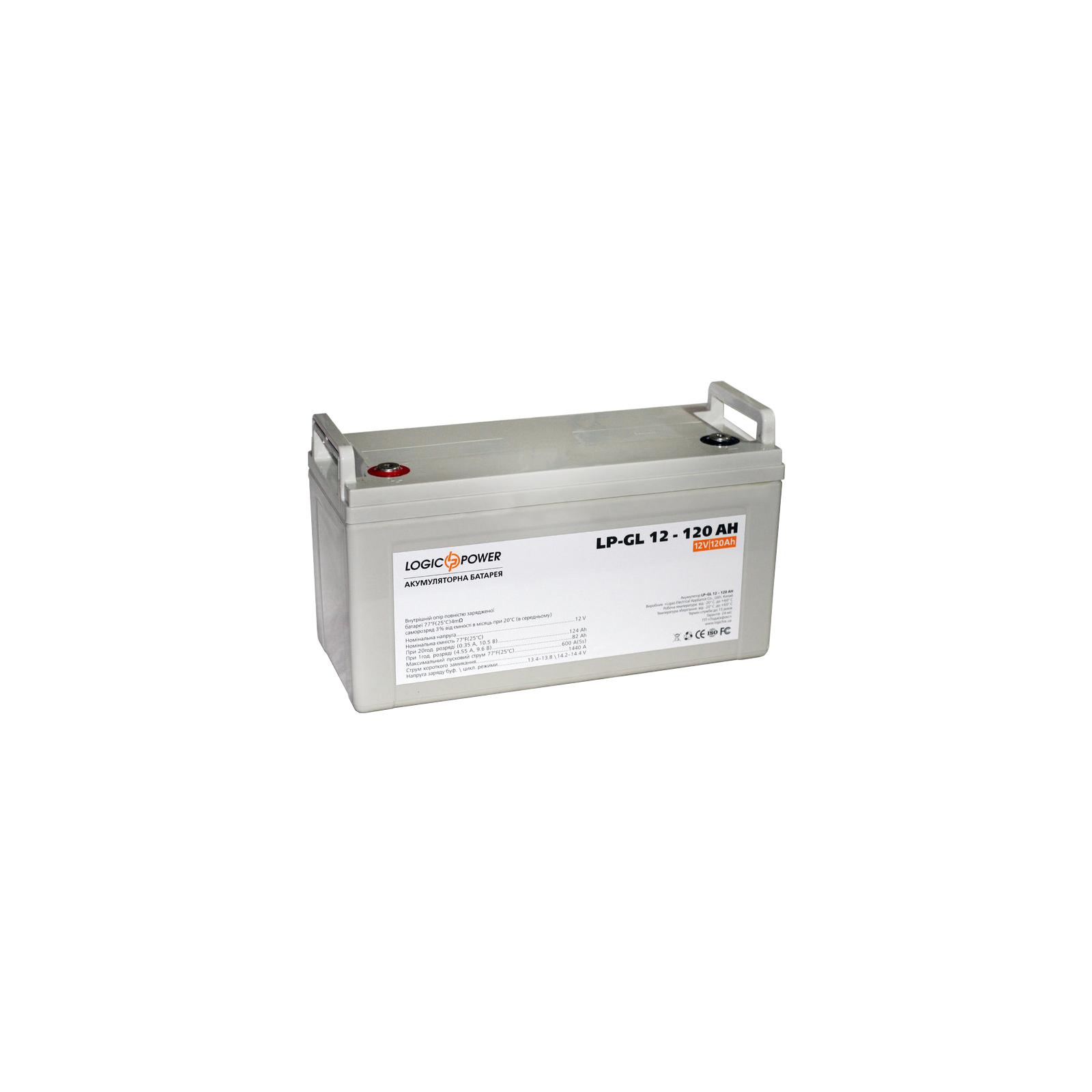 Батарея к ИБП LogicPower GL 12В 120 Ач (2324) изображение 3