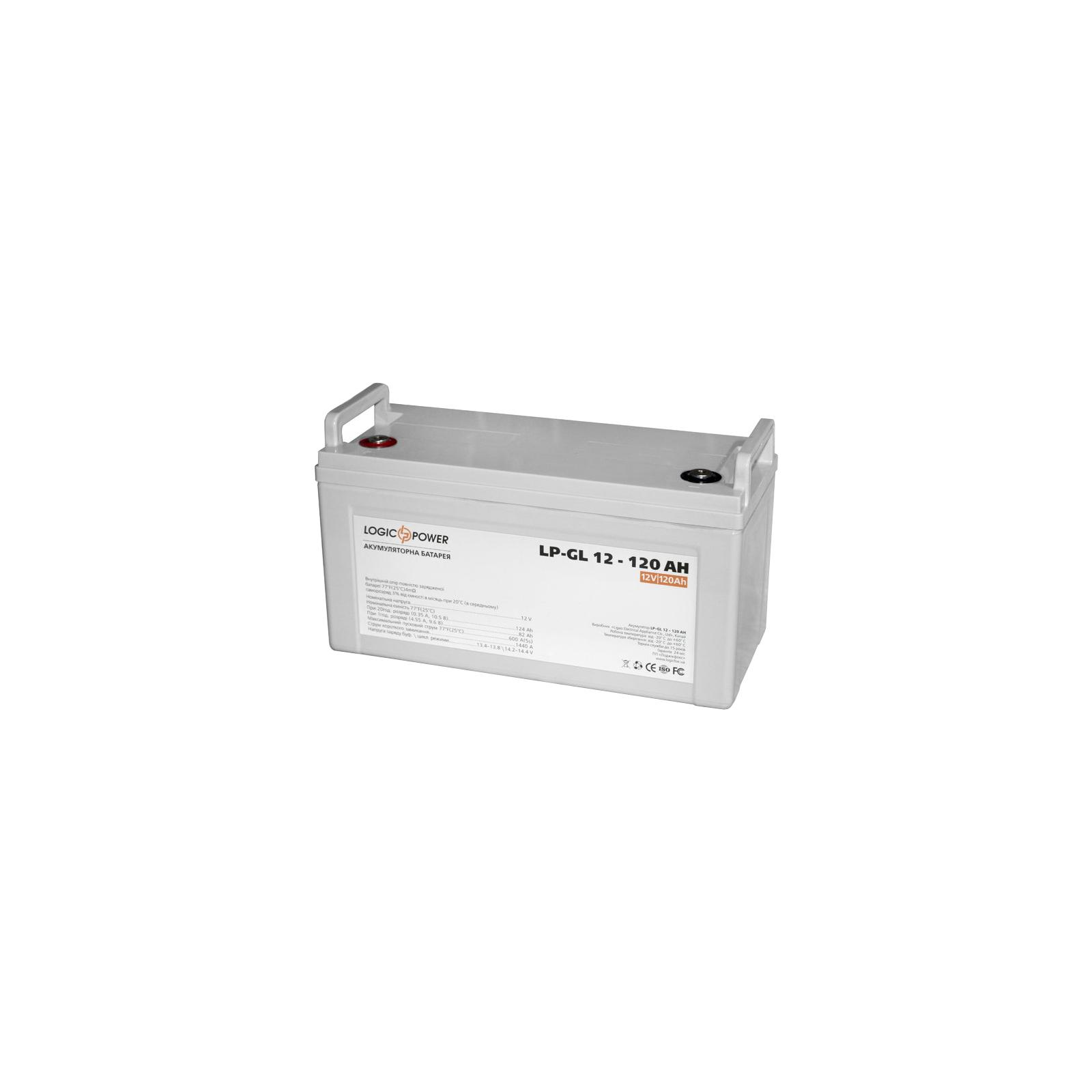 Батарея к ИБП LogicPower GL 12В 120 Ач (2324)