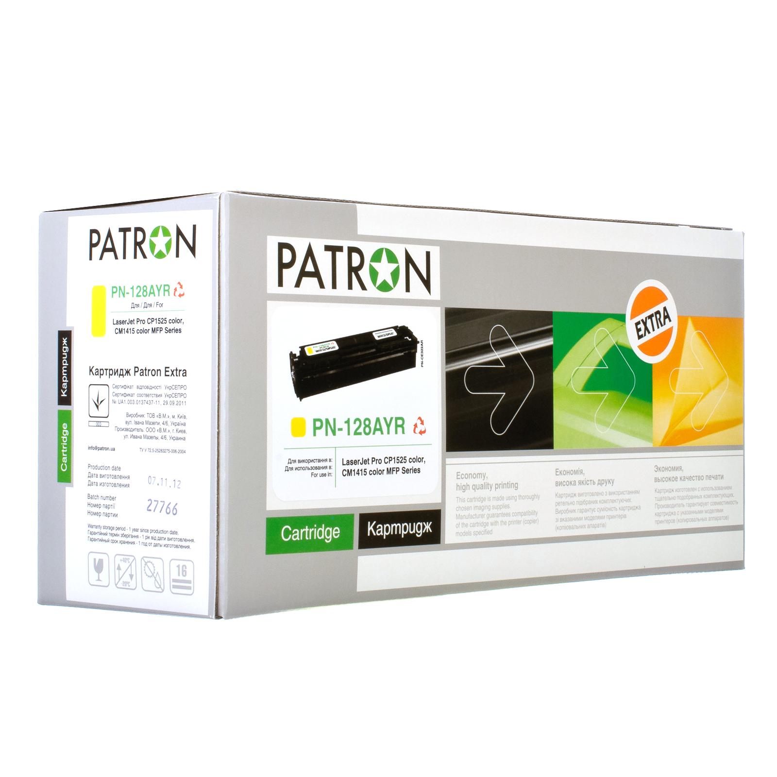 Картридж PATRON HP CLJ CP1525/CM1415 (PN-128AYR) YELLOW Extra (CT-HP-CE322A-Y-PN-R)