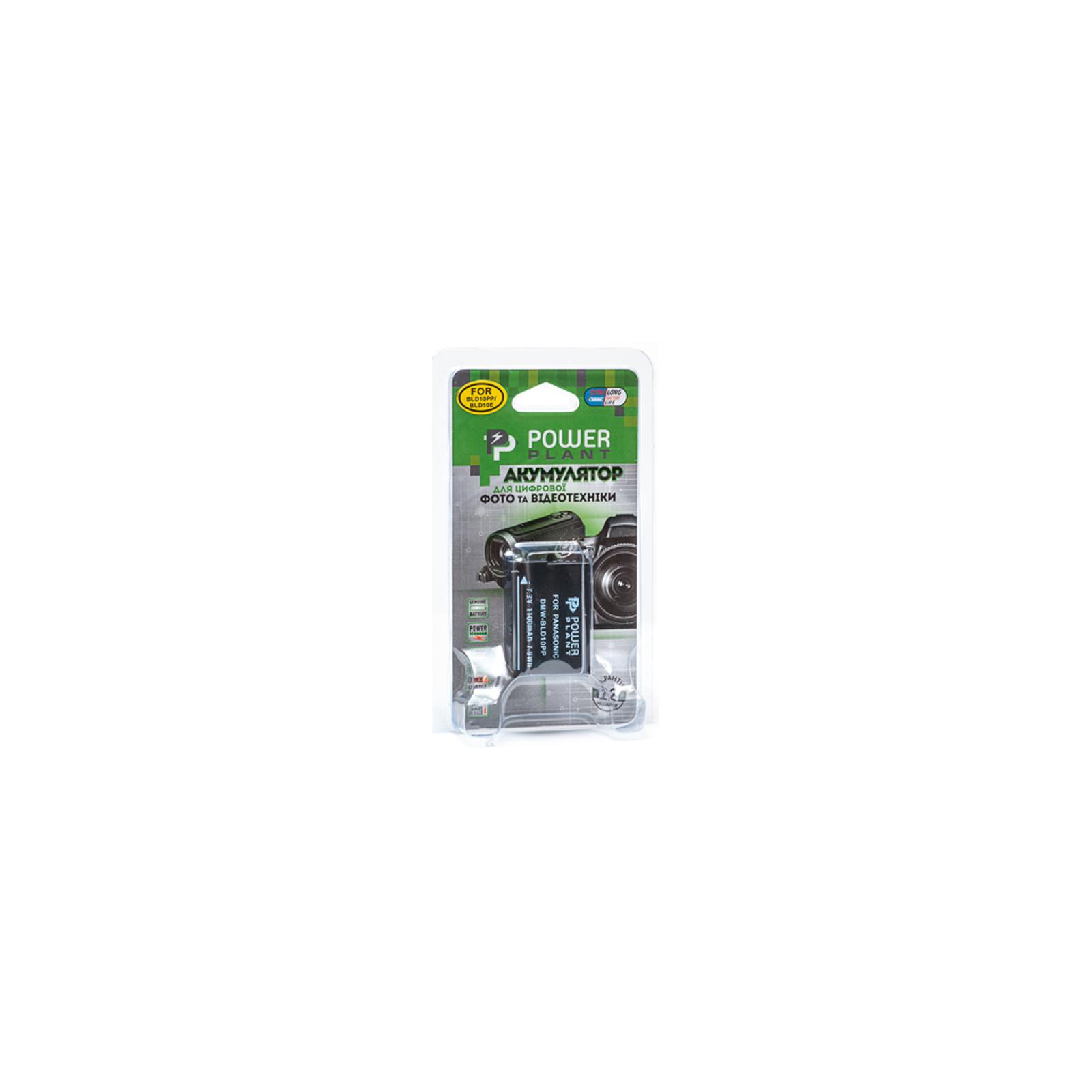 Аккумулятор к фото/видео PowerPlant Panasonic DMW-BLD10PP (DV00DV1298) изображение 3