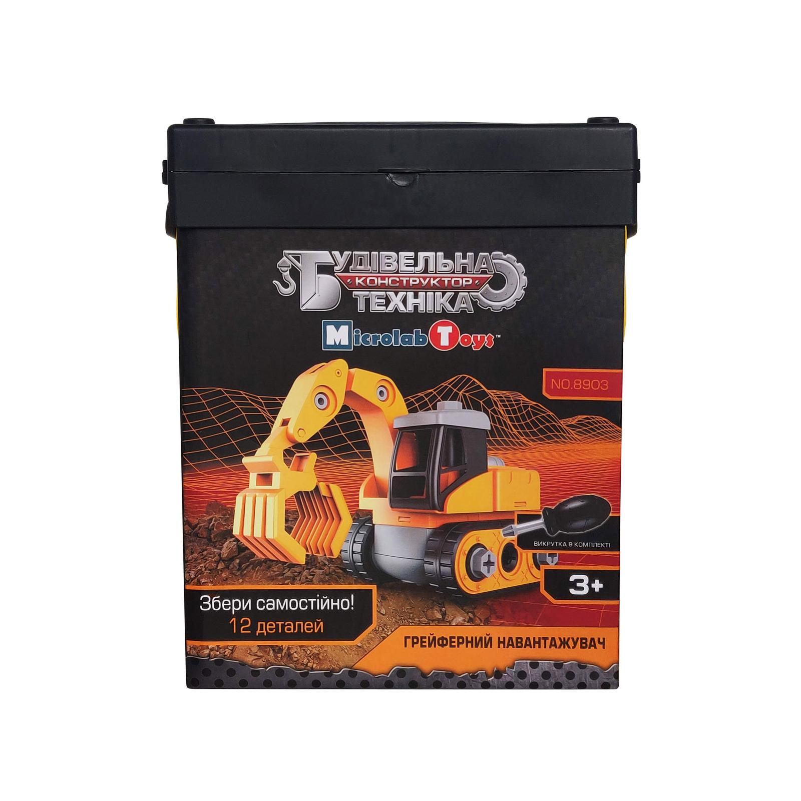Конструктор Microlab Toys Строительная техника - Ковш погрузчик (MT8903) изображение 2