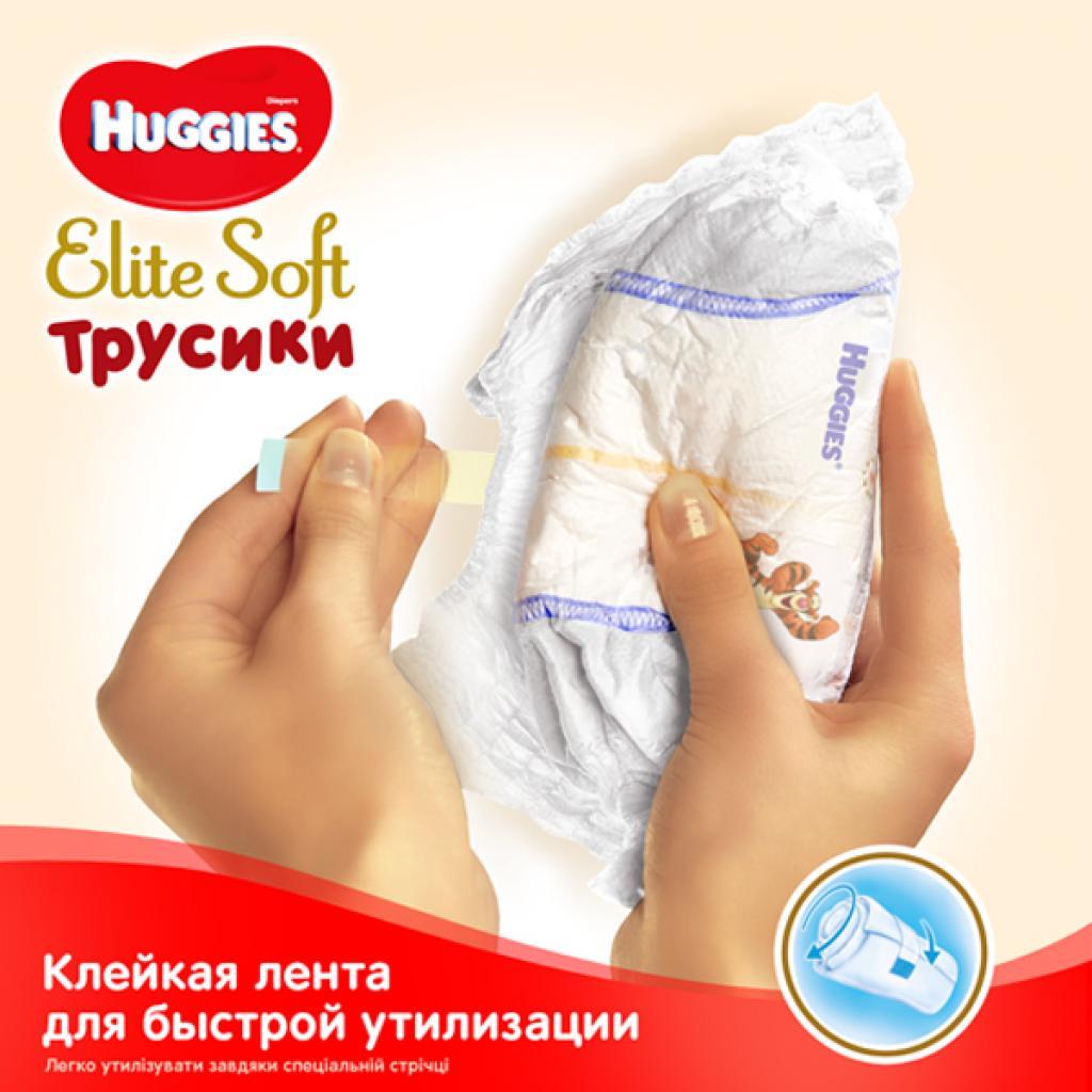 Подгузник Huggies Elite Soft Pants L размер 4 (9-14 кг) Mega 42 шт (5029053547008) изображение 7
