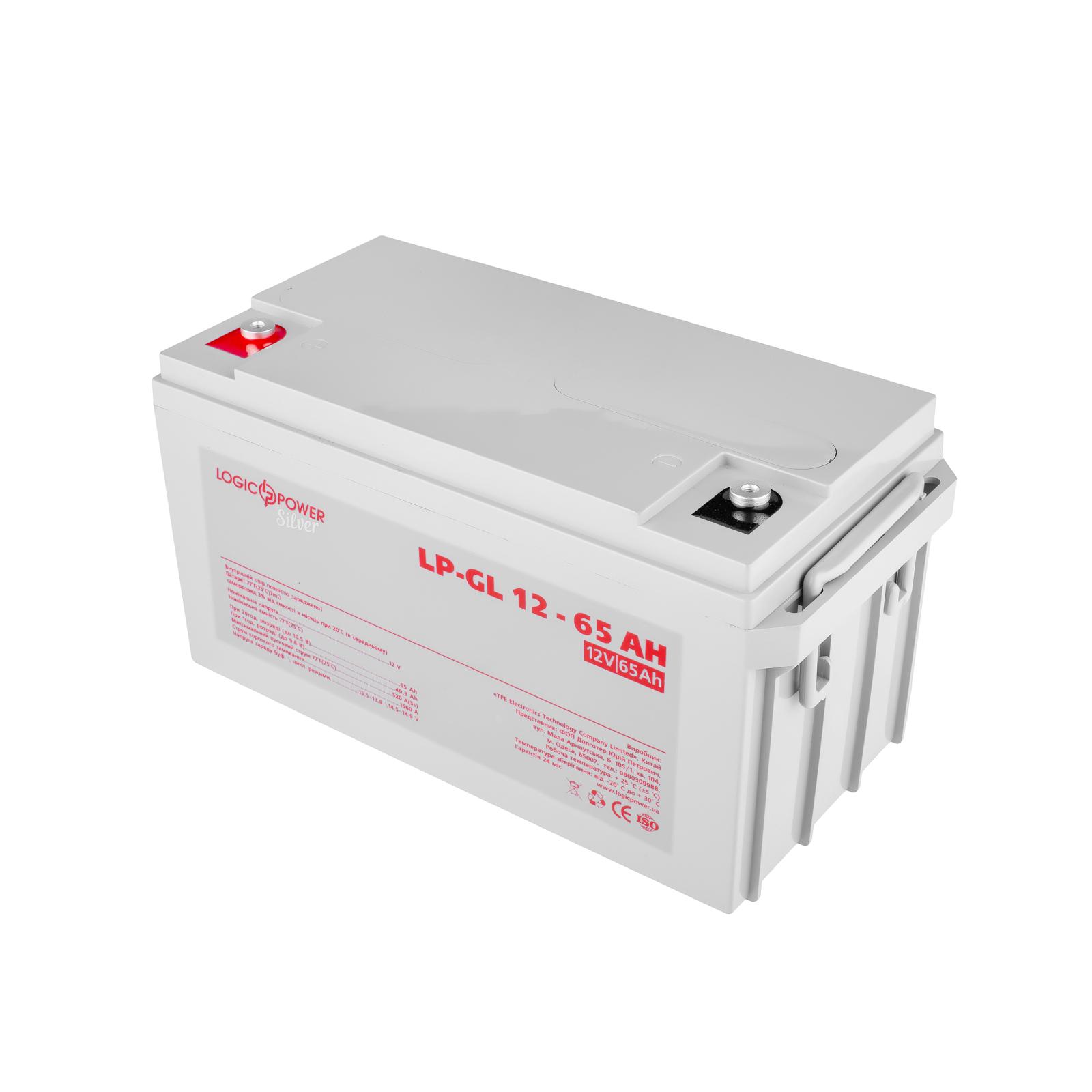 Батарея к ИБП LogicPower GL 12В 65 Ач (2322)