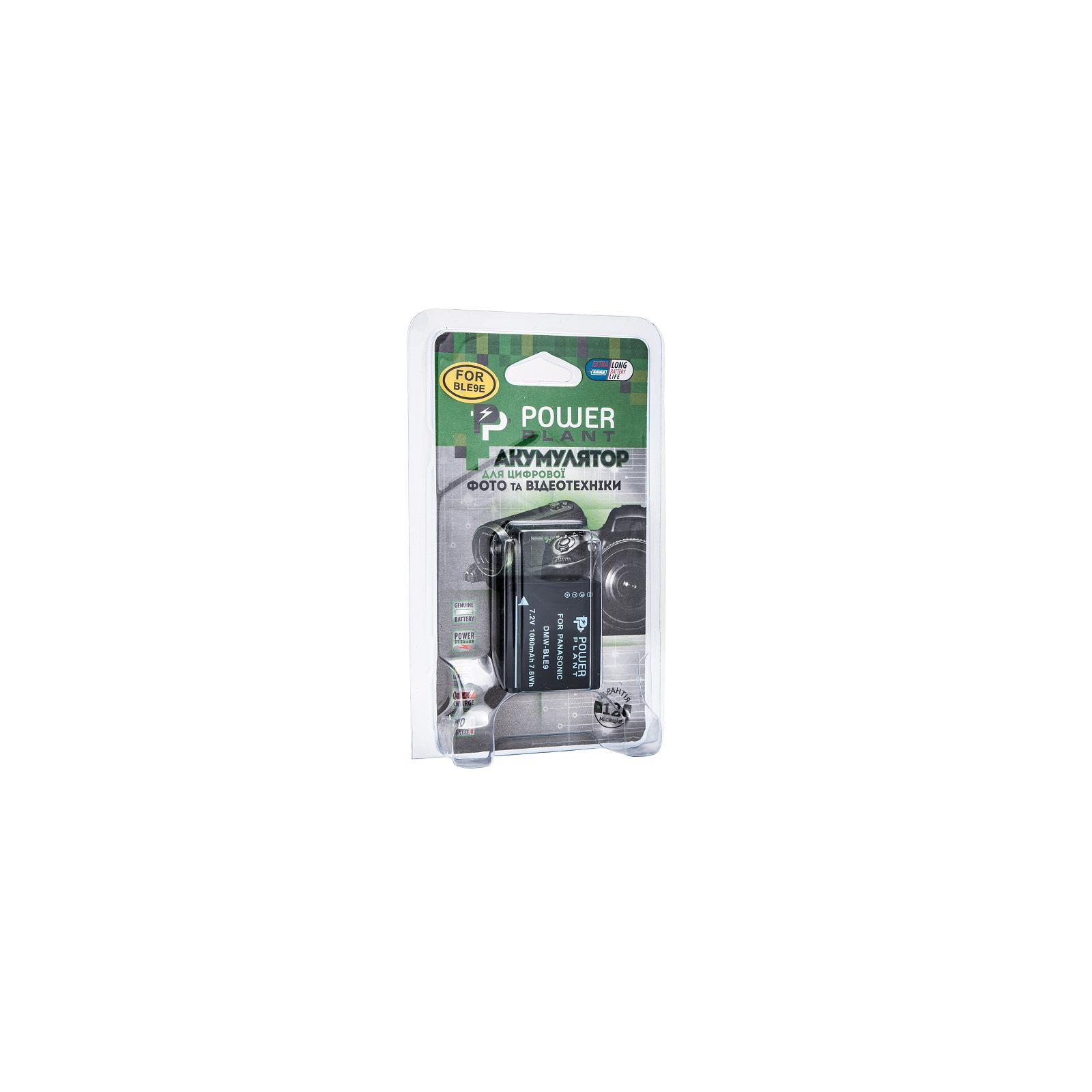 Аккумулятор к фото/видео PowerPlant Panasonic DMW-BLE9 (DV00DV1299) изображение 2