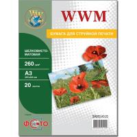 Бумага WWM A3 (SM260.A3.20)