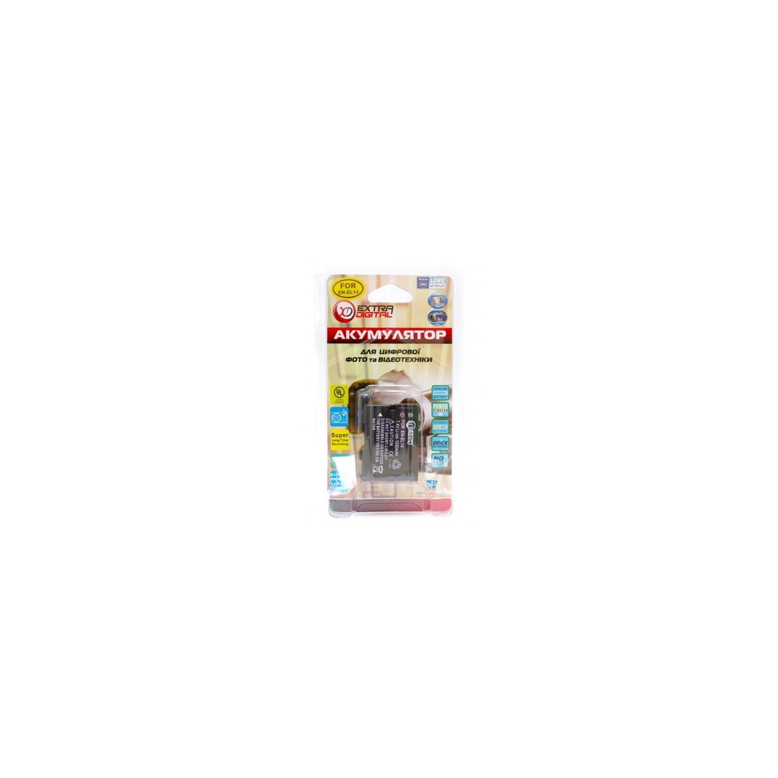 Аккумулятор к фото/видео EXTRADIGITAL Nikon EN-EL14 (DV00DV1329) изображение 3