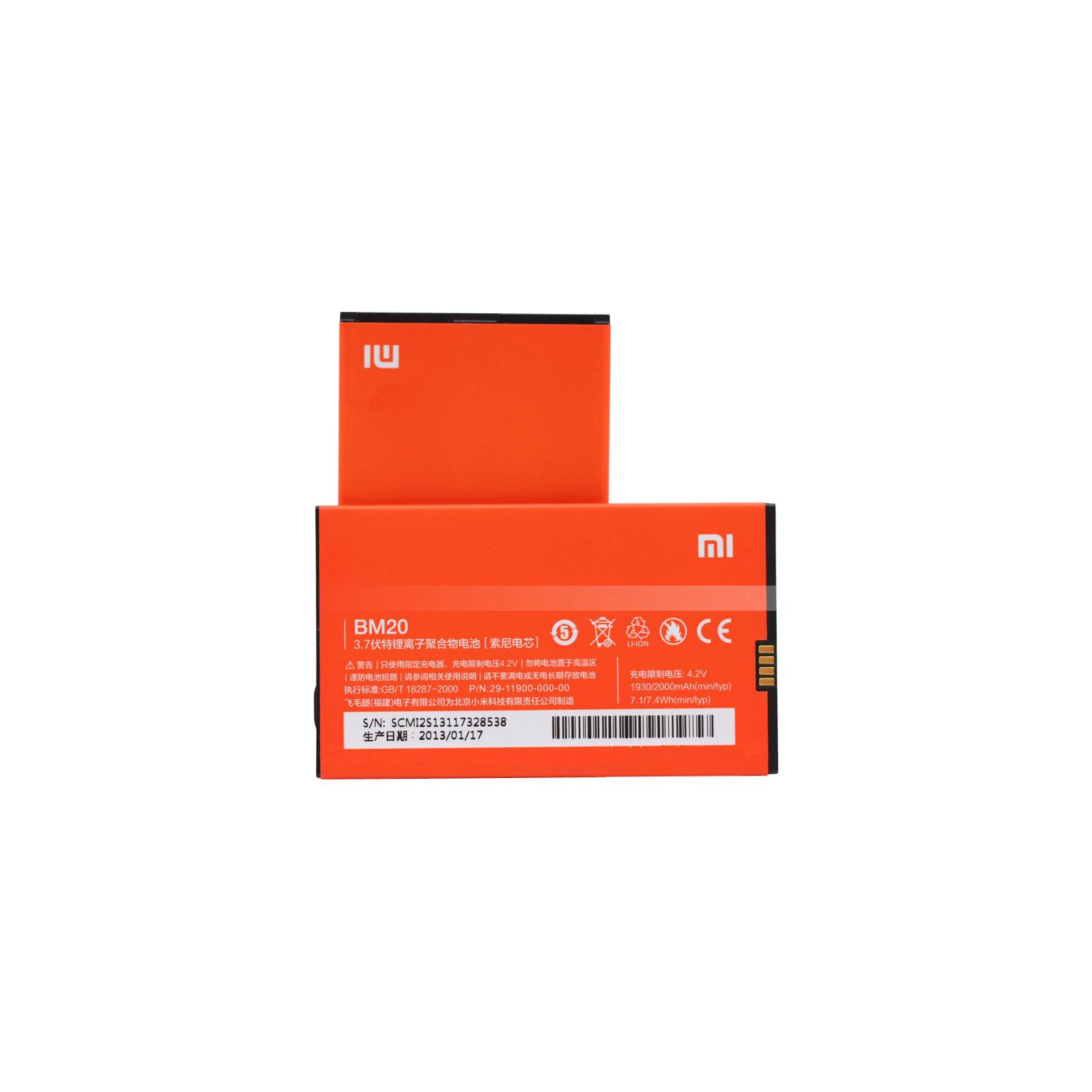 Аккумуляторная батарея Xiaomi for Mi2/Mi2s/M2 (BM20 / 39245)