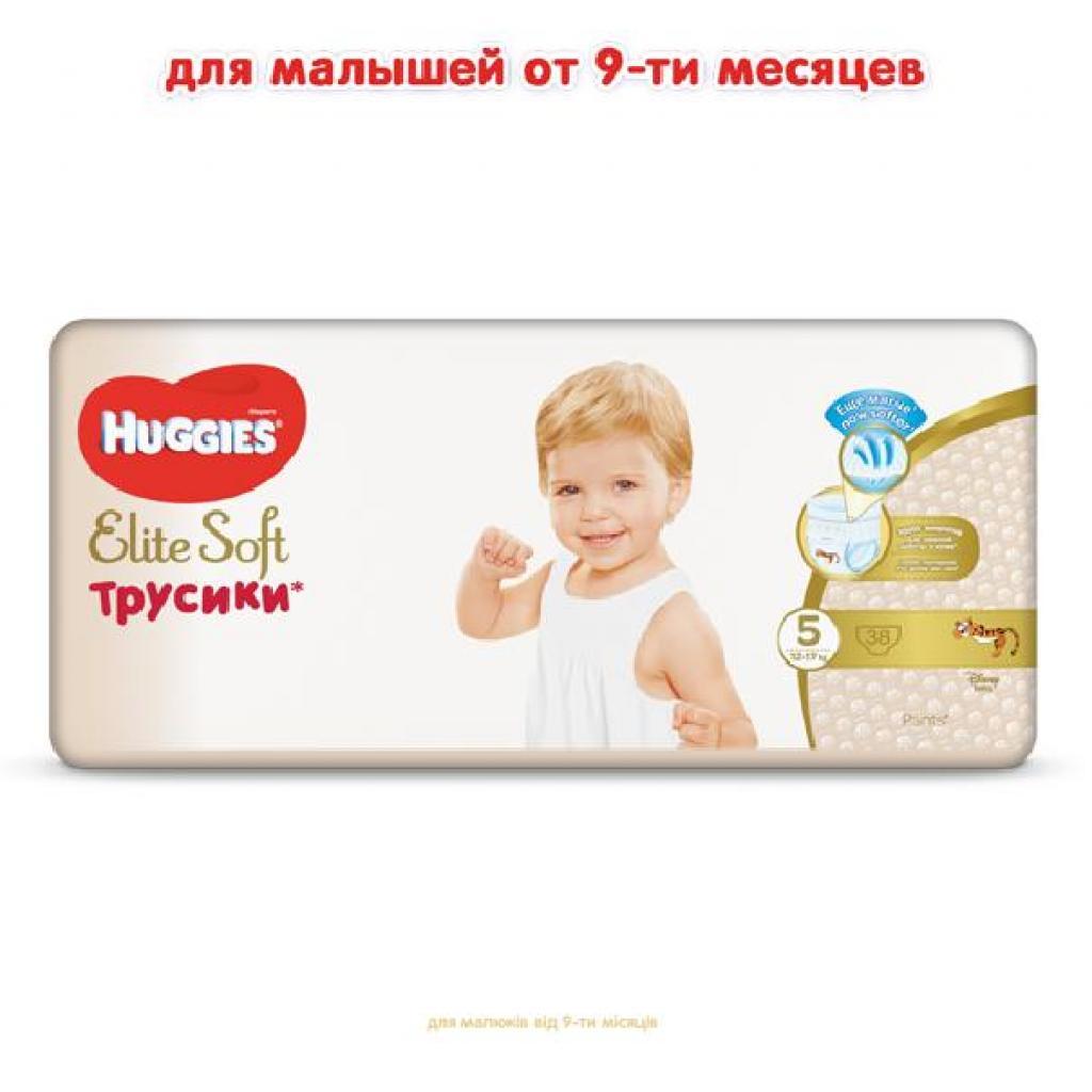 Подгузник Huggies Elite Soft Pants XL размер 5 (12-17 кг) Mega 38 шт (5029053547015) изображение 2